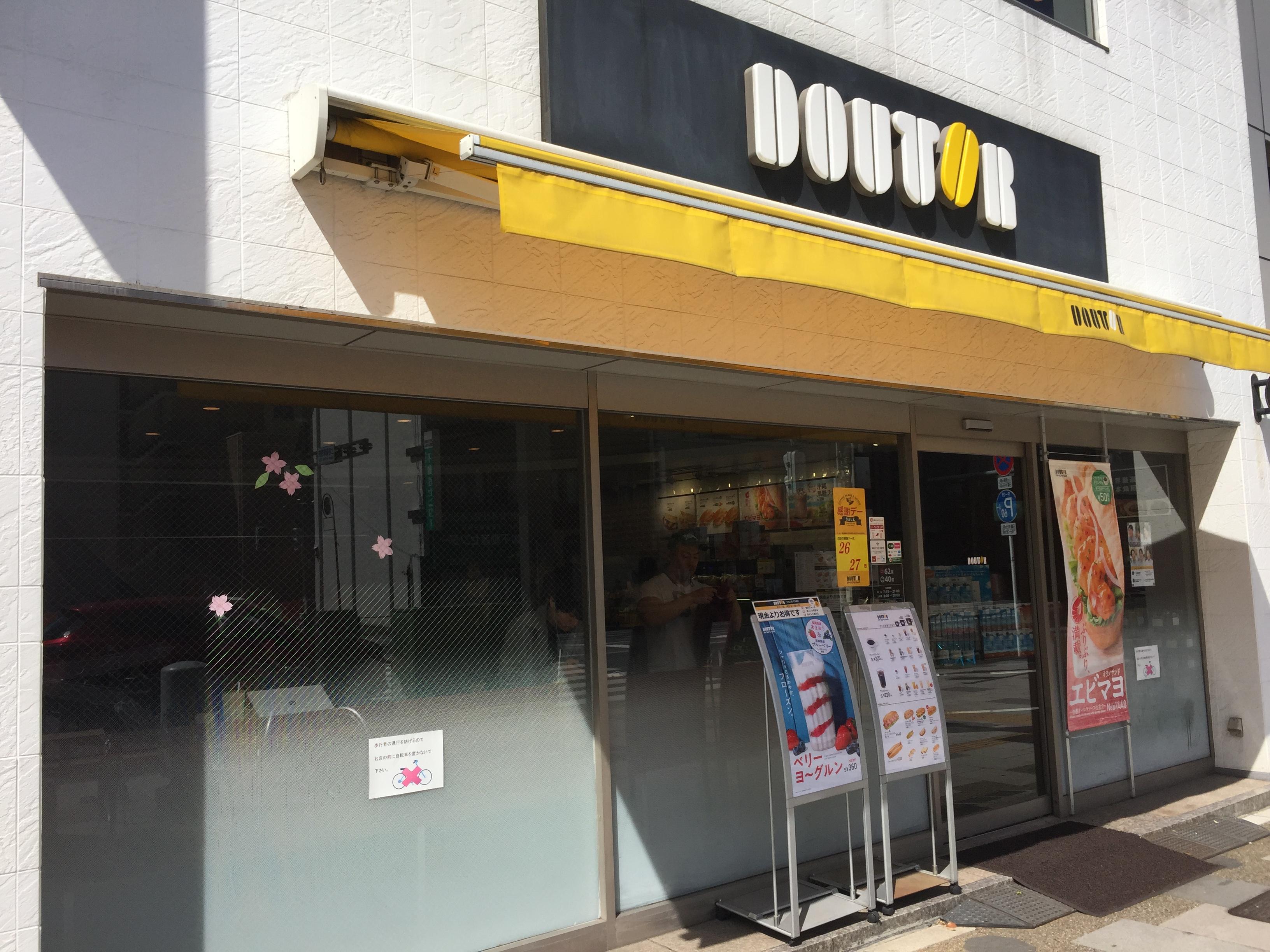 上野駅浅草口 電源カフェ ドトールコーヒーショップ 上野浅草通り店