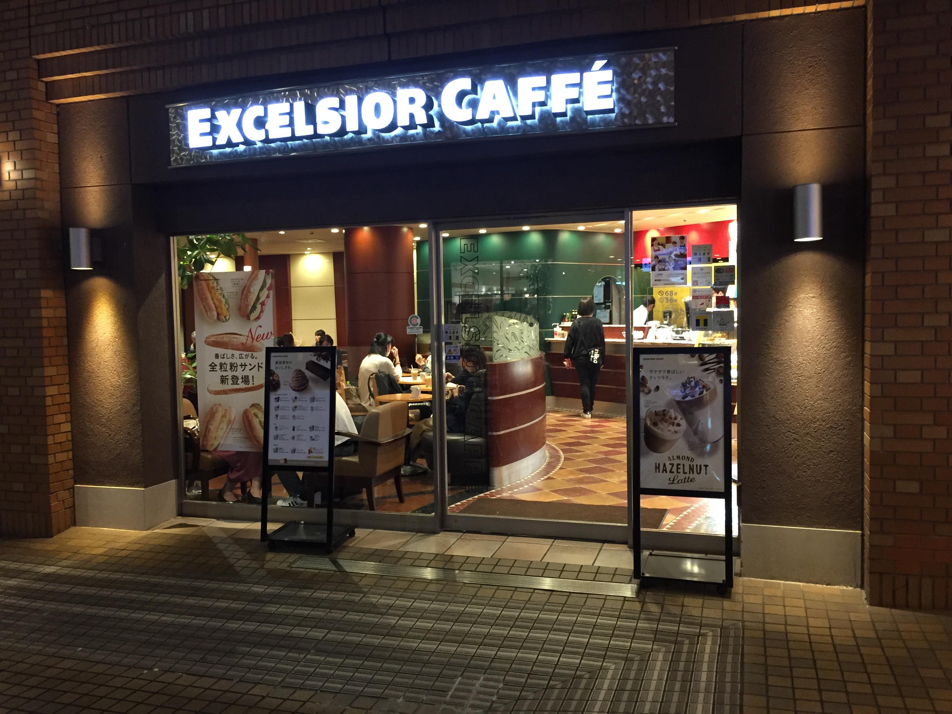 御茶ノ水駅 電源カフェ エクセルシオール新御茶ノ水店