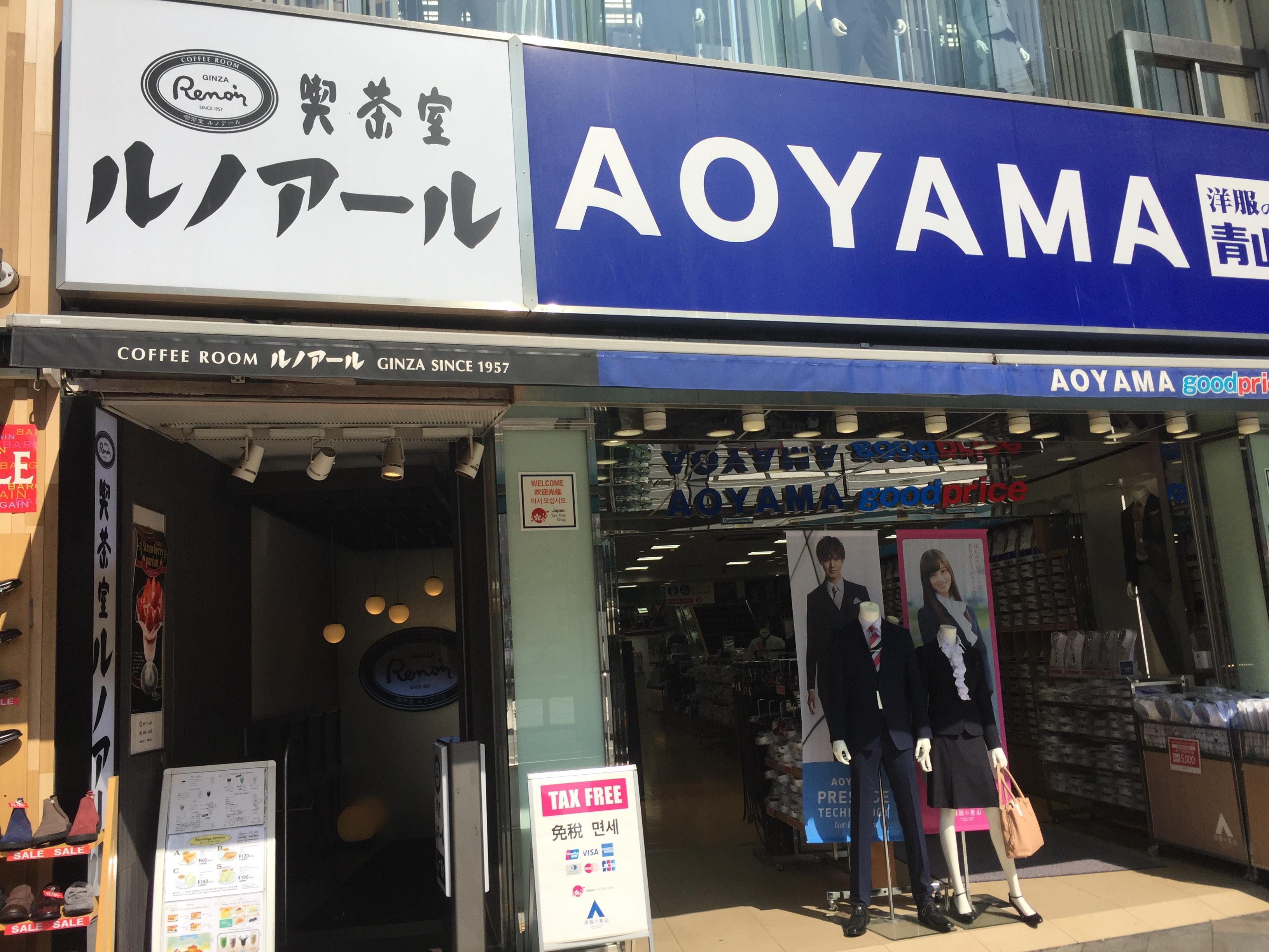 新宿駅東口 電源カフェ 喫茶室ルノアール 新宿アルタ横店