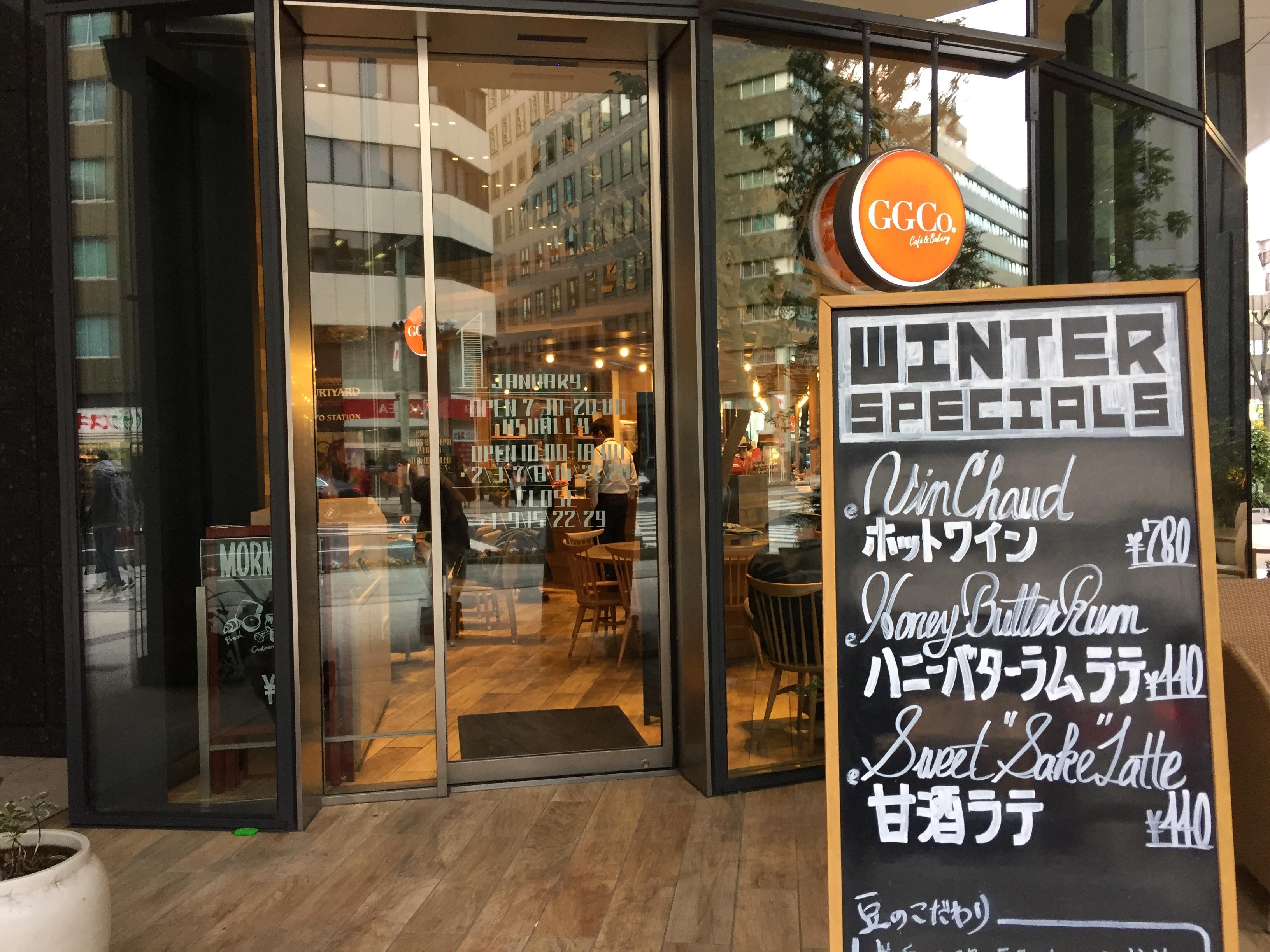 京橋 電源カフェ cafe&bakery GGCo.(ジージーコー)