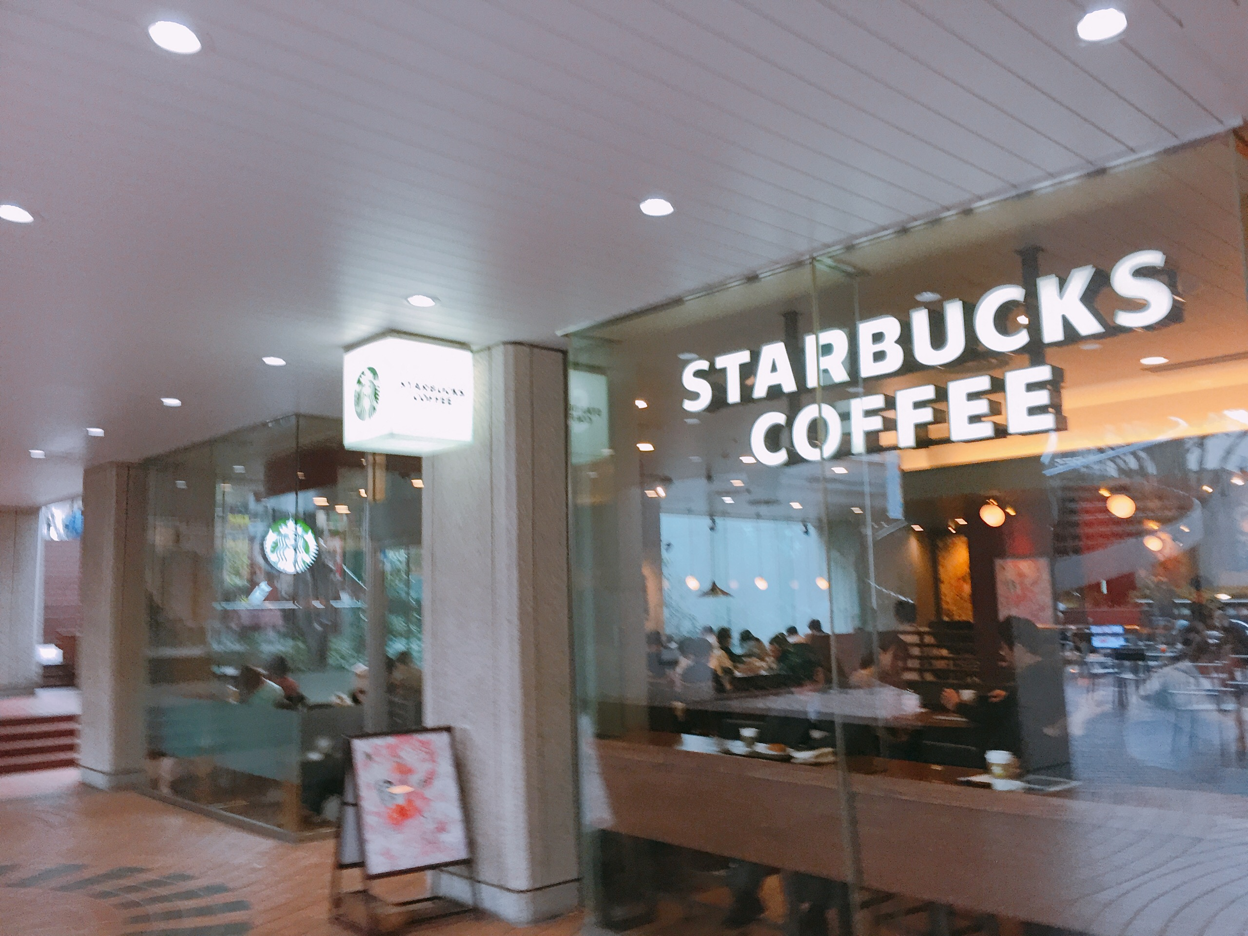 都庁前 電源カフェ スターバックスコーヒー 新宿三井ビル店