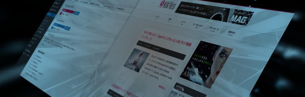 TCDテーマ『BlogPress』が期間限定無料配布キャンペーンを開始