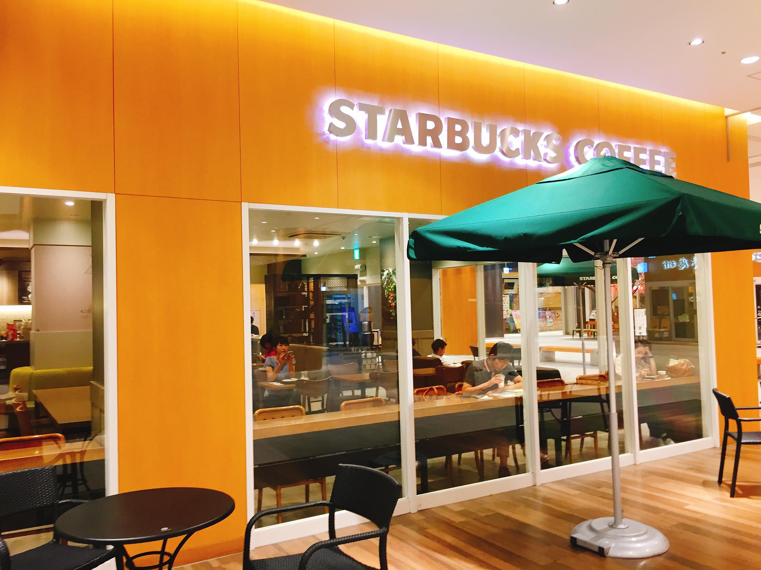 さいたま新都心駅西口 電源カフェ スターバックスコーヒー さいたま新都心店