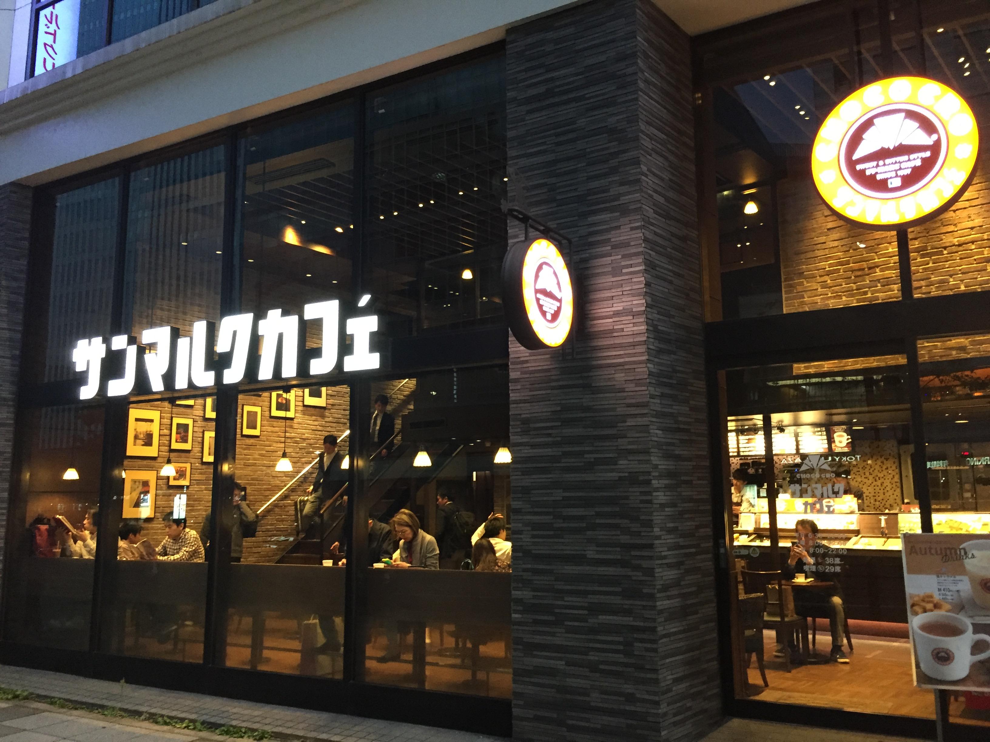 赤坂見附駅 電源カフェ サンマルクカフェ 赤坂外堀通り店
