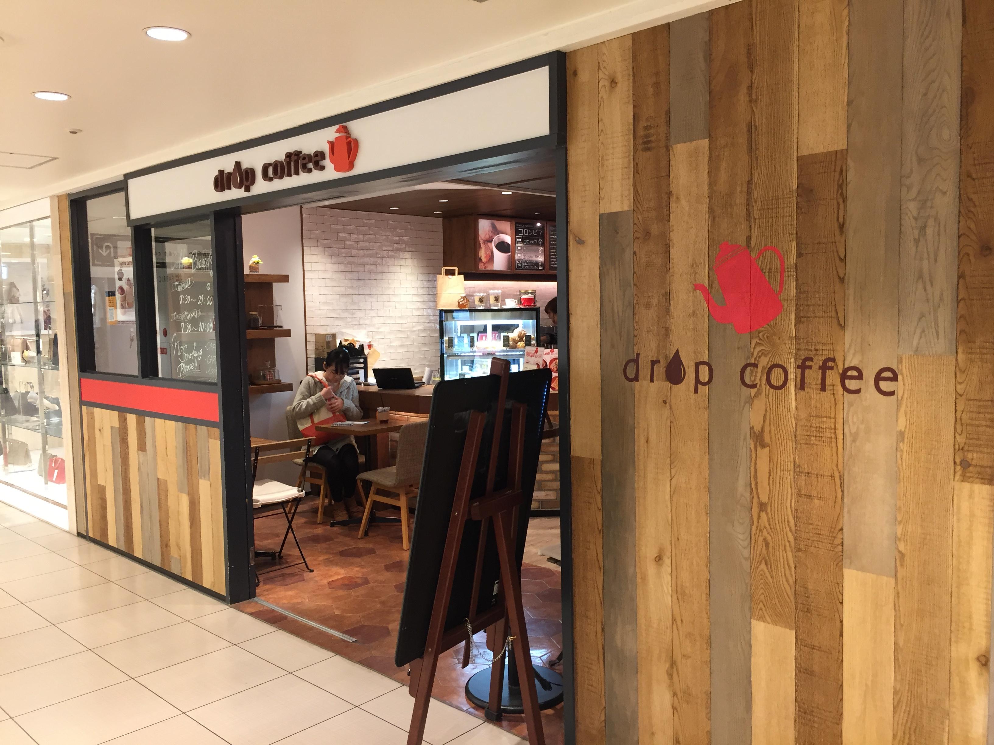 横浜相鉄ジョイナス 電源カフェ drop coffee(ドロップコーヒー)