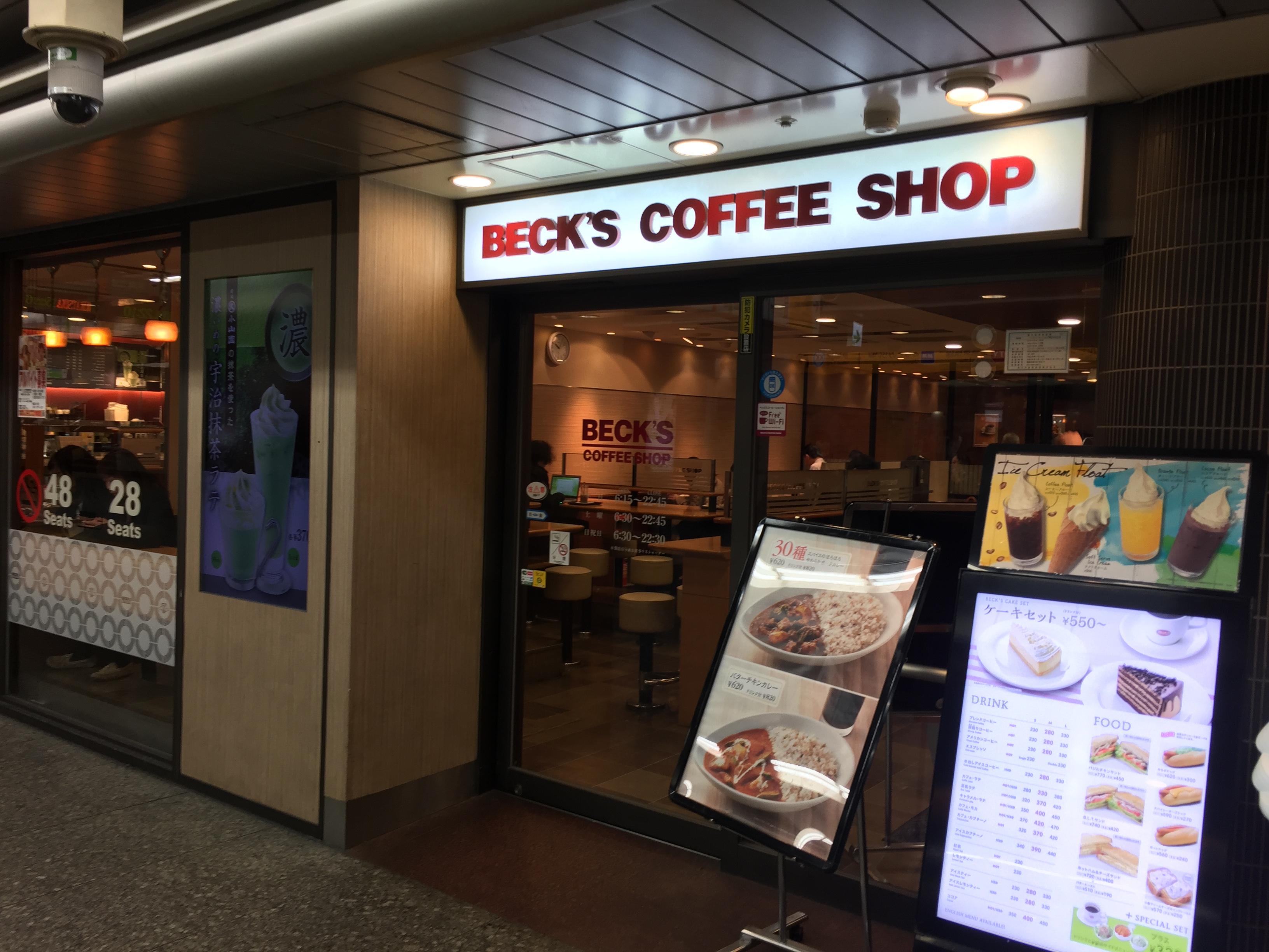 駅 カフェ 横浜 横浜駅「ザ・ロイヤルカフェ横浜」がオープン!高級感ある大人カフェで居心地良かった |