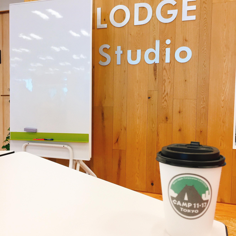 永田町 電車カフェ LODGE(Yahoo! JAPAN)