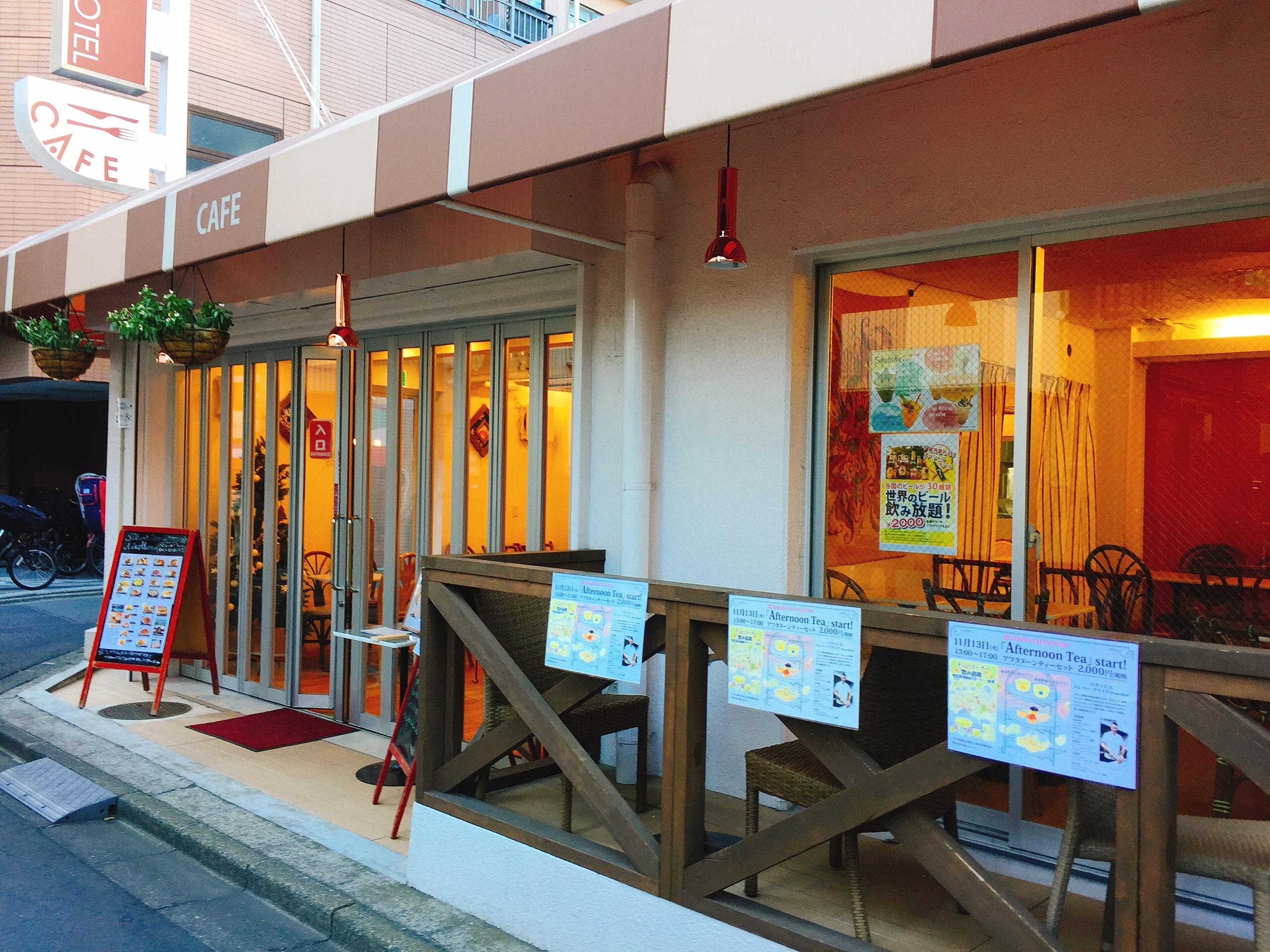 千駄木駅 電源カフェ Sakura Cafe & Restaurant Nippori (サクラカフェ&レストラン日暮里 )