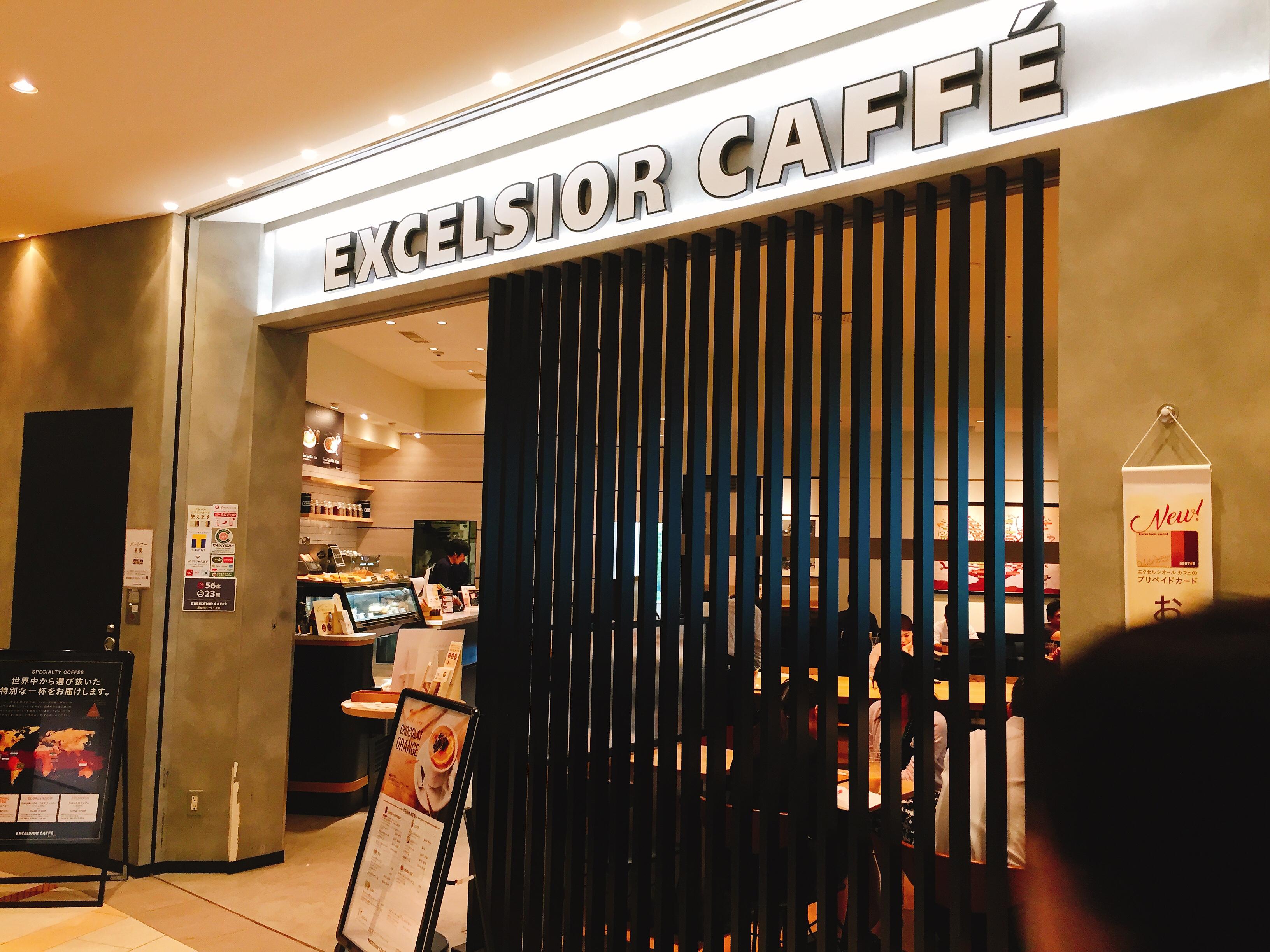 浜松町駅北口 電源カフェ エクセルシオールカフェバリスタ 浜松町ハマサイト店 Wi-Fi