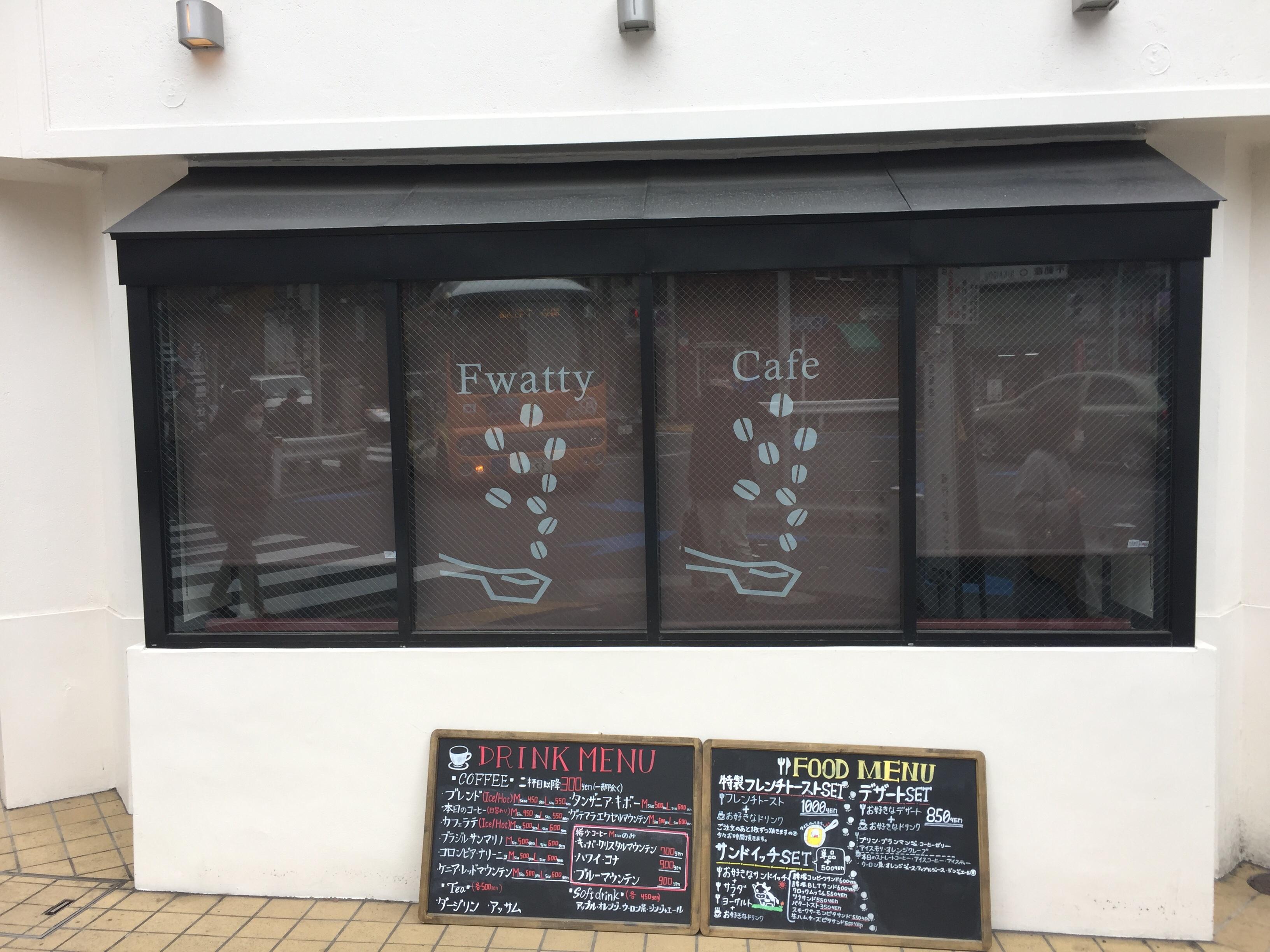 千駄木駅 電源カフェ Fwatty Cafe(フワッティカフェ)