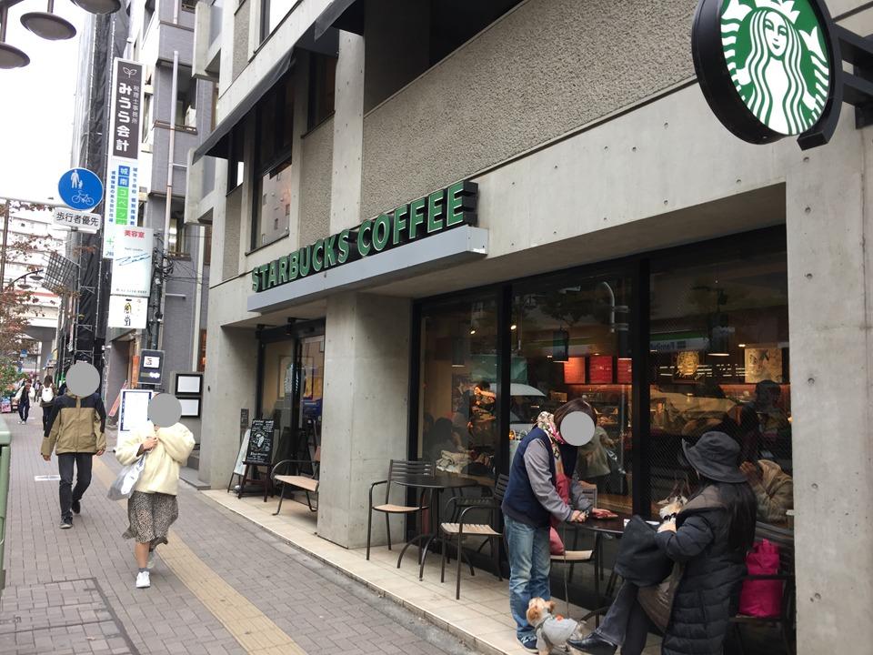 明大前駅 電源カフェ スターバックスコーヒー 明大前店