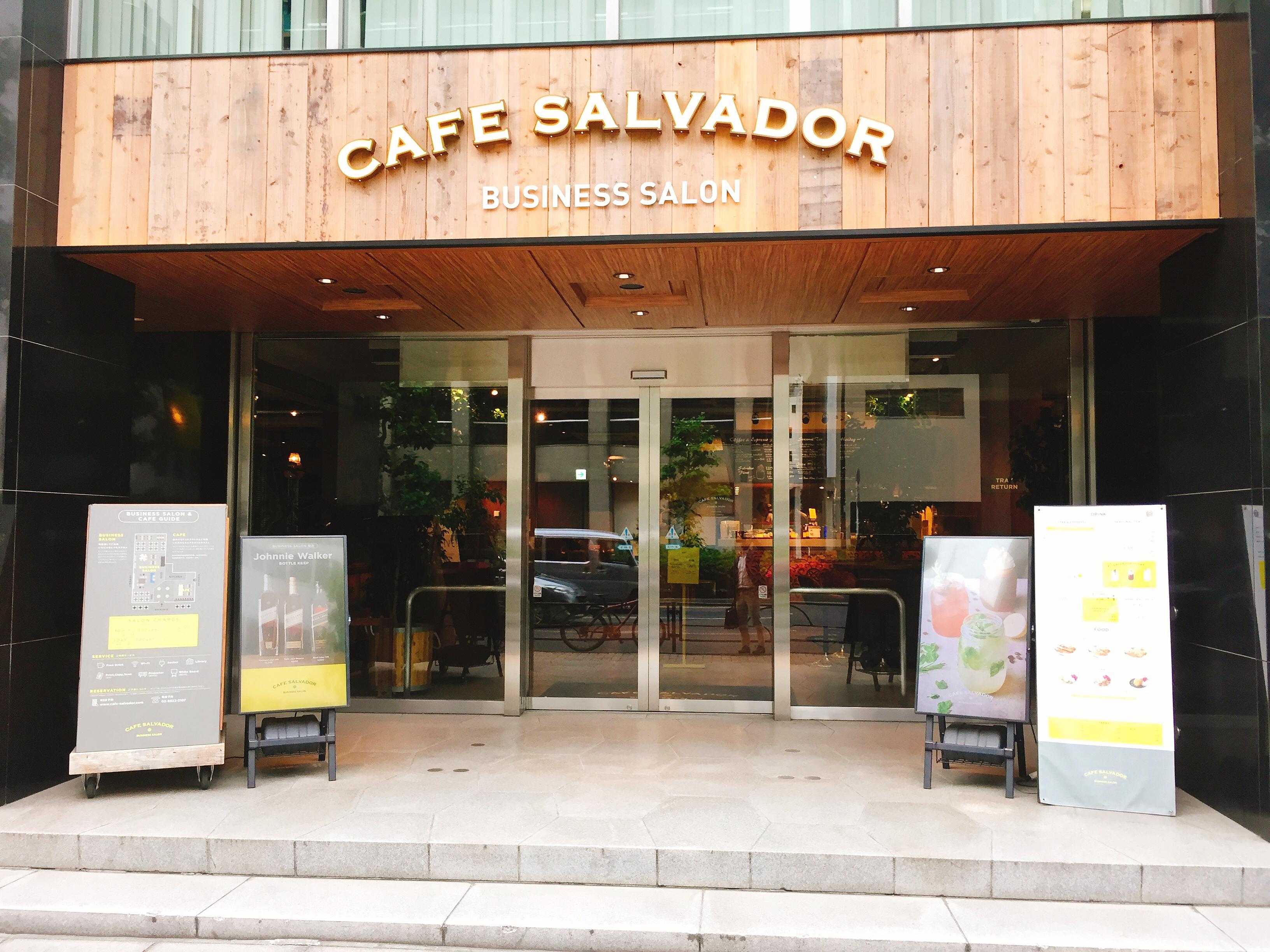 茅場町駅 電源カフェ CAFE SALVADOR(カフェ サルバドル) Wi-Fi