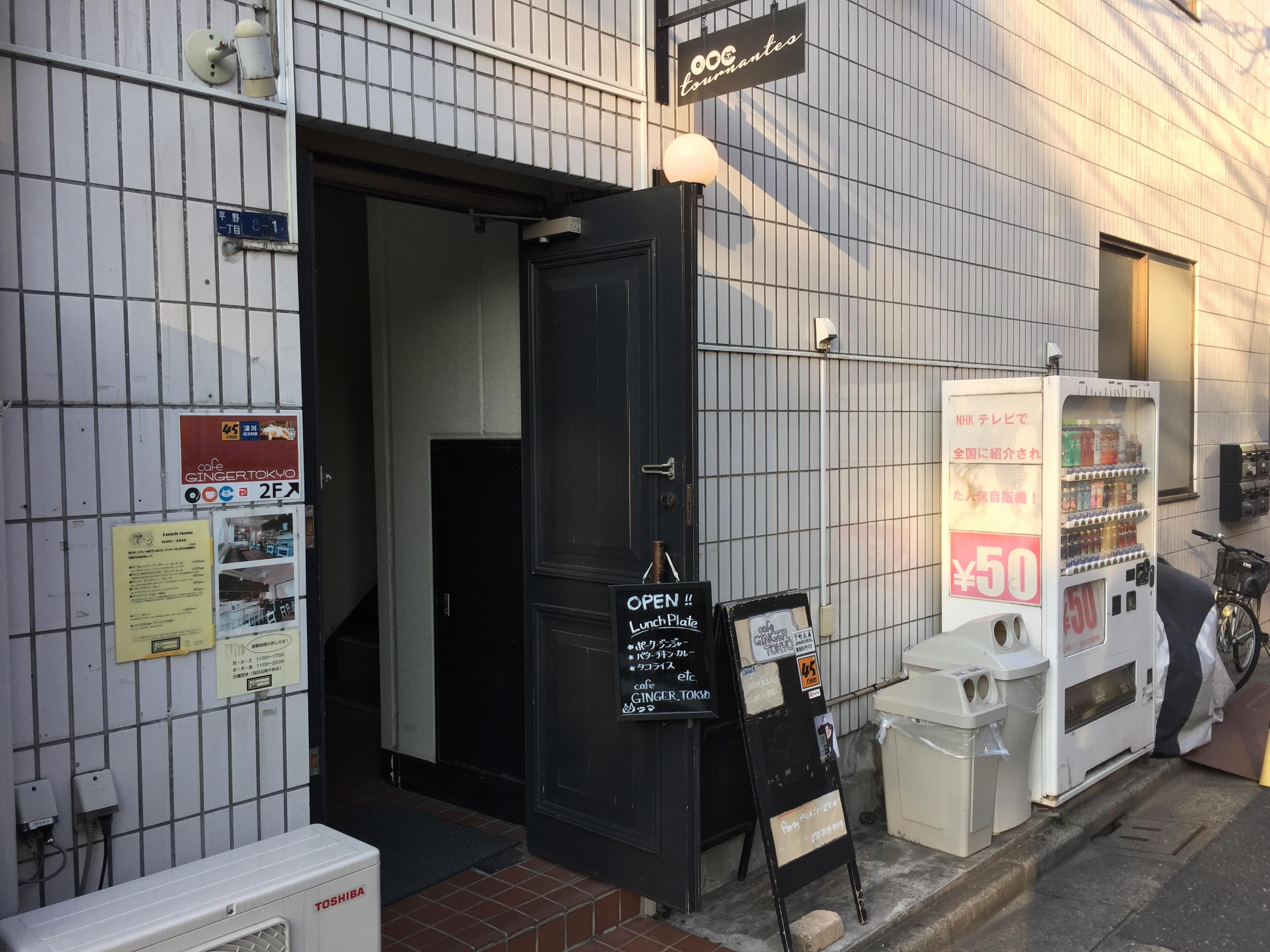 清澄白河駅A3出口 電源カフェ cafe Ginger.tokyo(カフェ ジンジャードットトーキョー)
