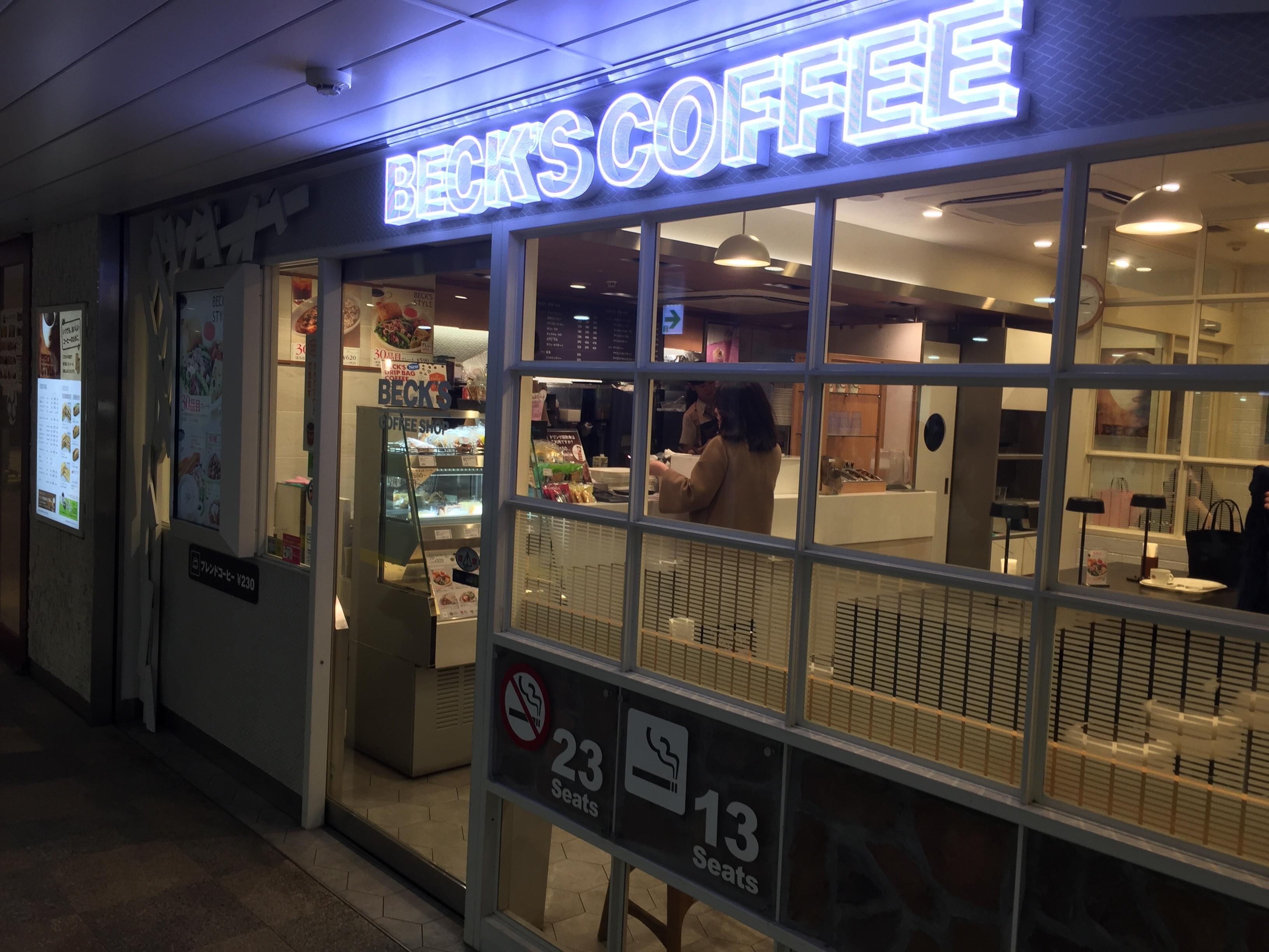 JR船橋駅構内 電源カフェ ベックスコーヒーショップ シャポー船橋店