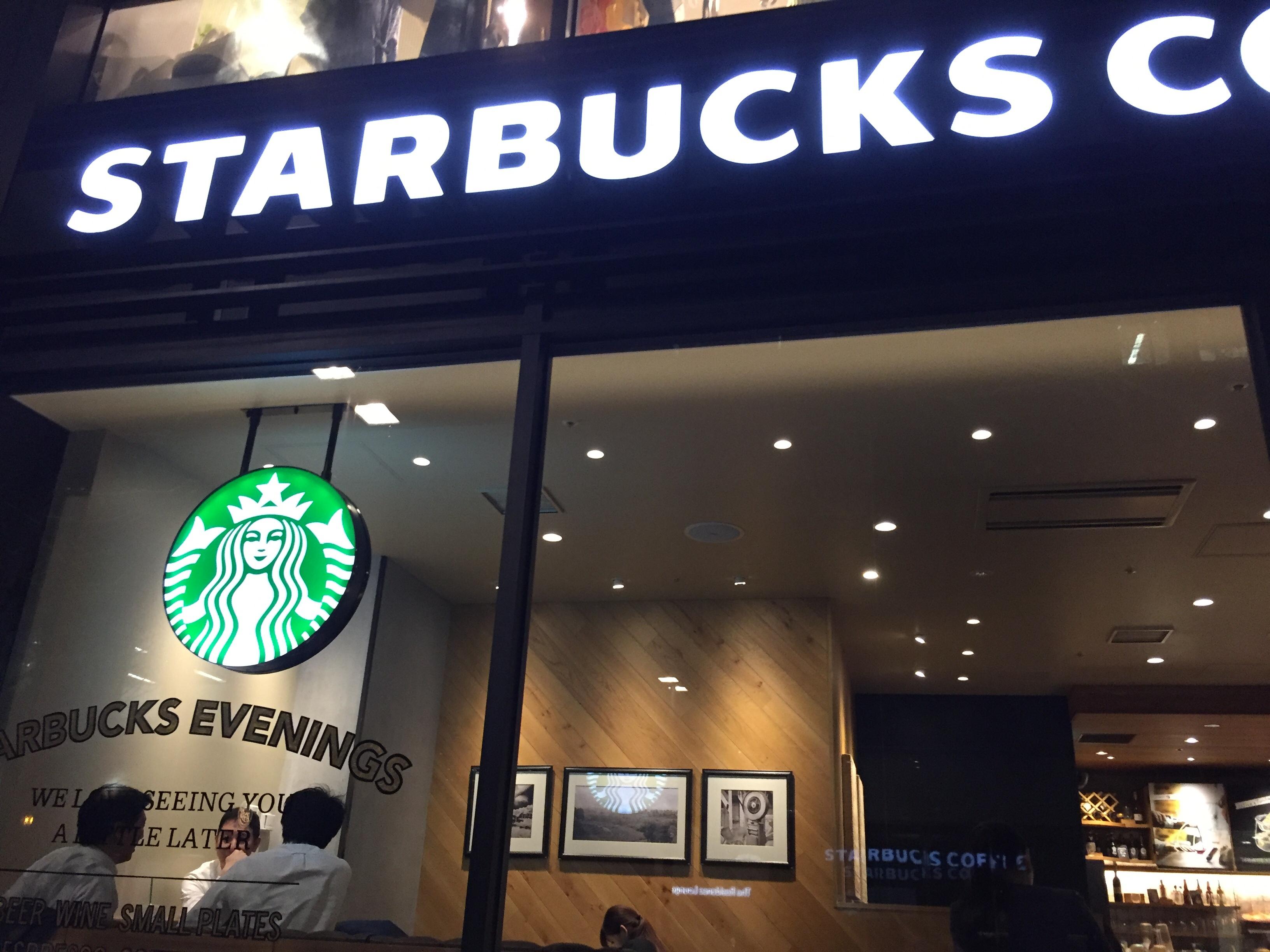 有楽町駅中央西口 電源カフェ スターバックスコーヒー 有楽町ビル 1階店 Wi-Fi