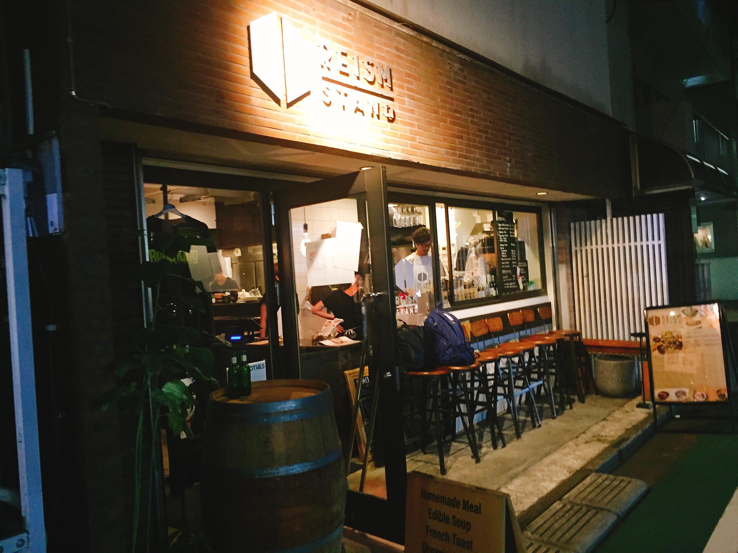 渋谷駅南口 電源カフェ REISM STAND(リズムスタンド)Wi-Fi