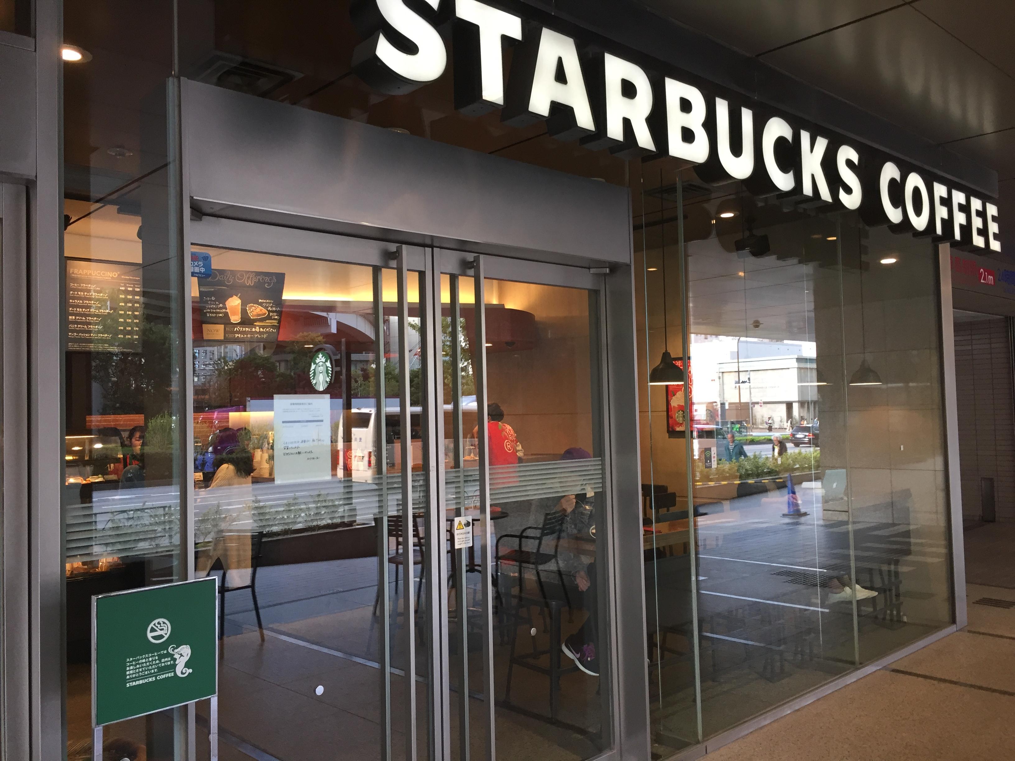 水道橋駅西口 電源カフェ スターバックスコーヒー 水道橋後楽森ビル店 Wi-Fi