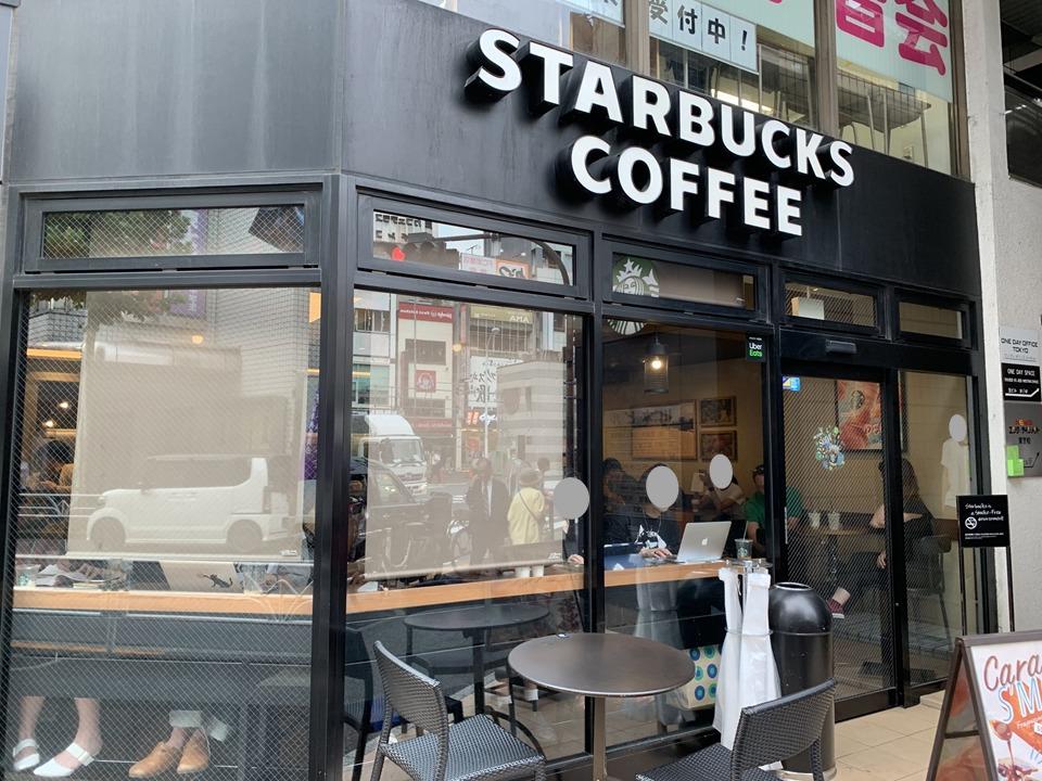代々木駅西口 電源カフェ スターバックスコーヒー代々木店 Wi-Fi