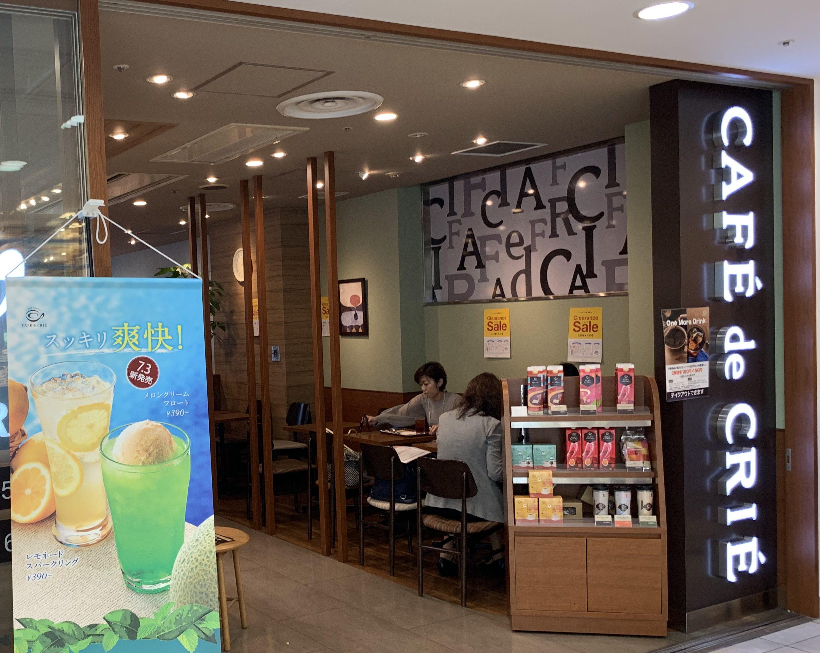 飯田橋駅セントラルショッピングプラザラムラ 電源カフェ カフェ・ド・クリエ飯田橋ラムラ店 Wi-Fi