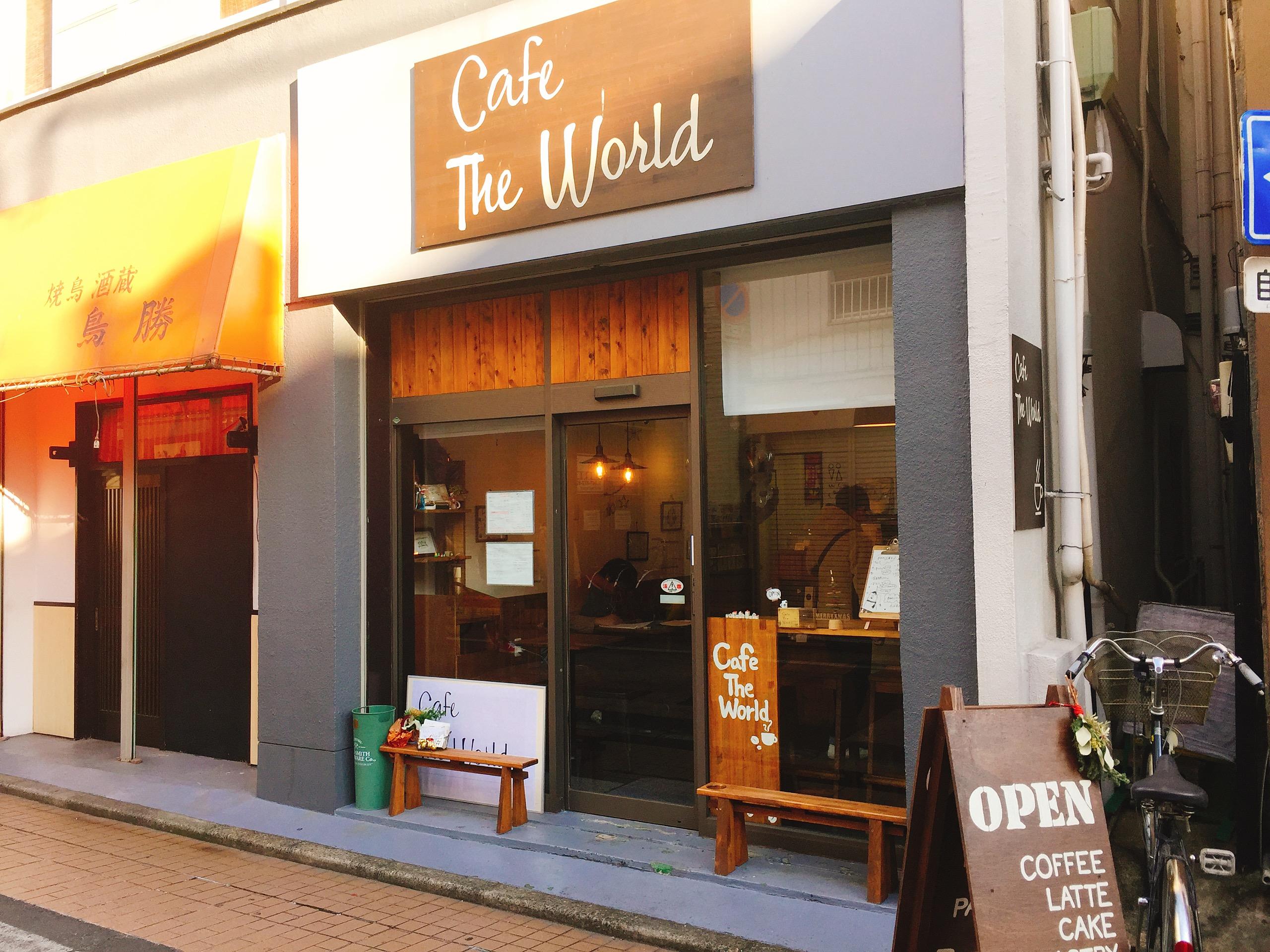 京成大久保駅 電源カフェ cafe the world(カフェ ザ ワールド) Wi-Fi