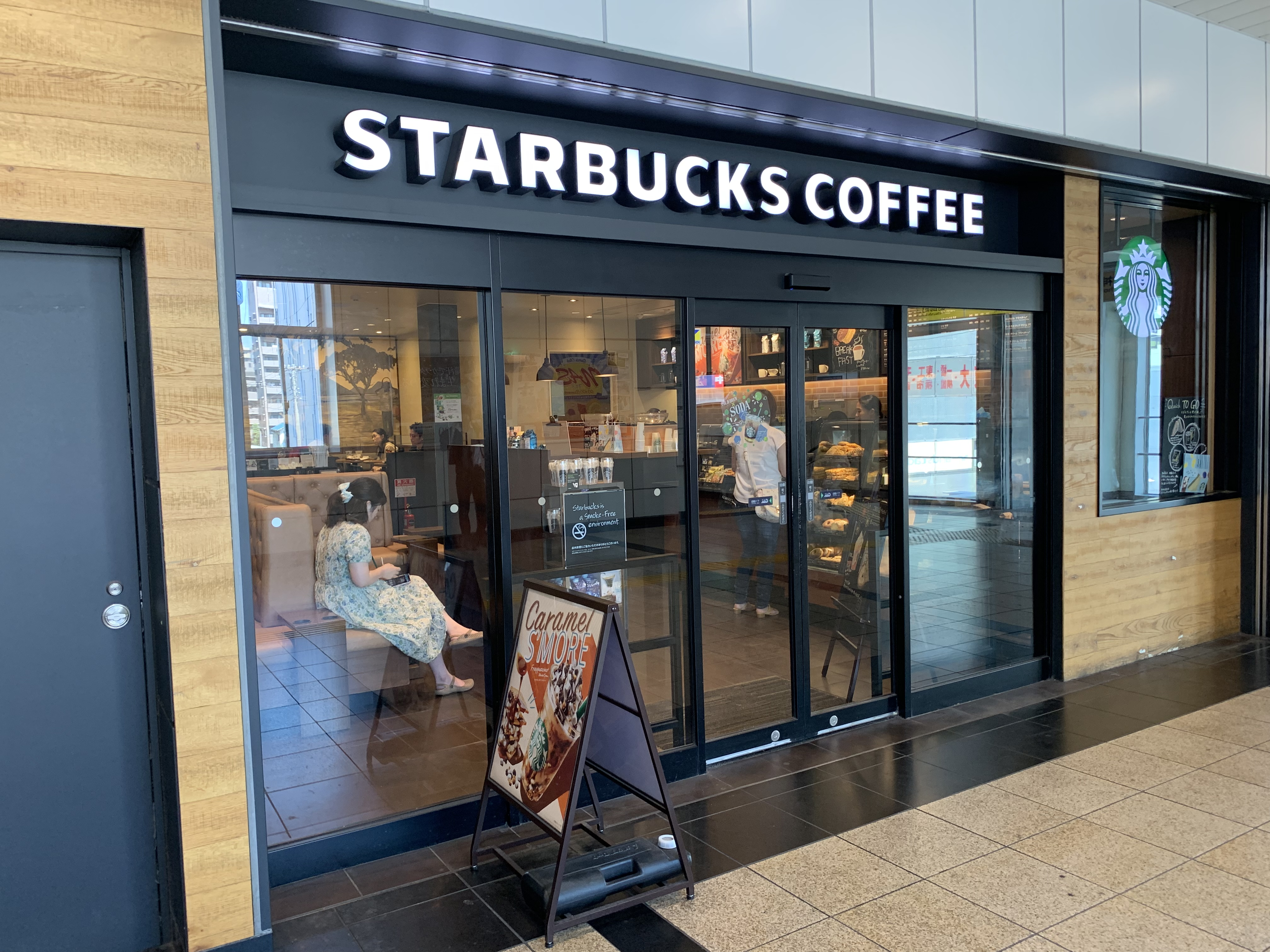 西船橋駅改札すぐ 電源カフェ スターバックスコーヒー 西船橋メトロピア店 Wi-Fi