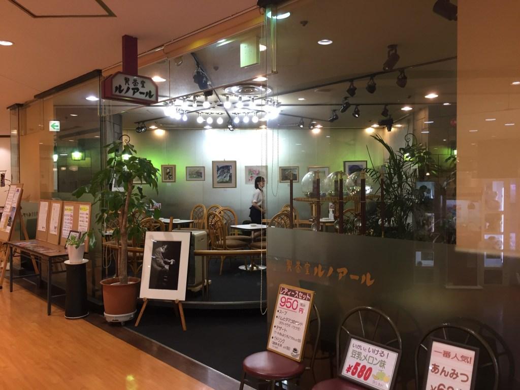 川越駅東口 電源カフェ 喫茶室ルノアール 川越店 Wi-Fi