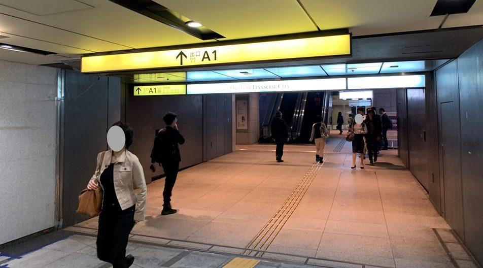 大手町駅A出口 電源カフェ