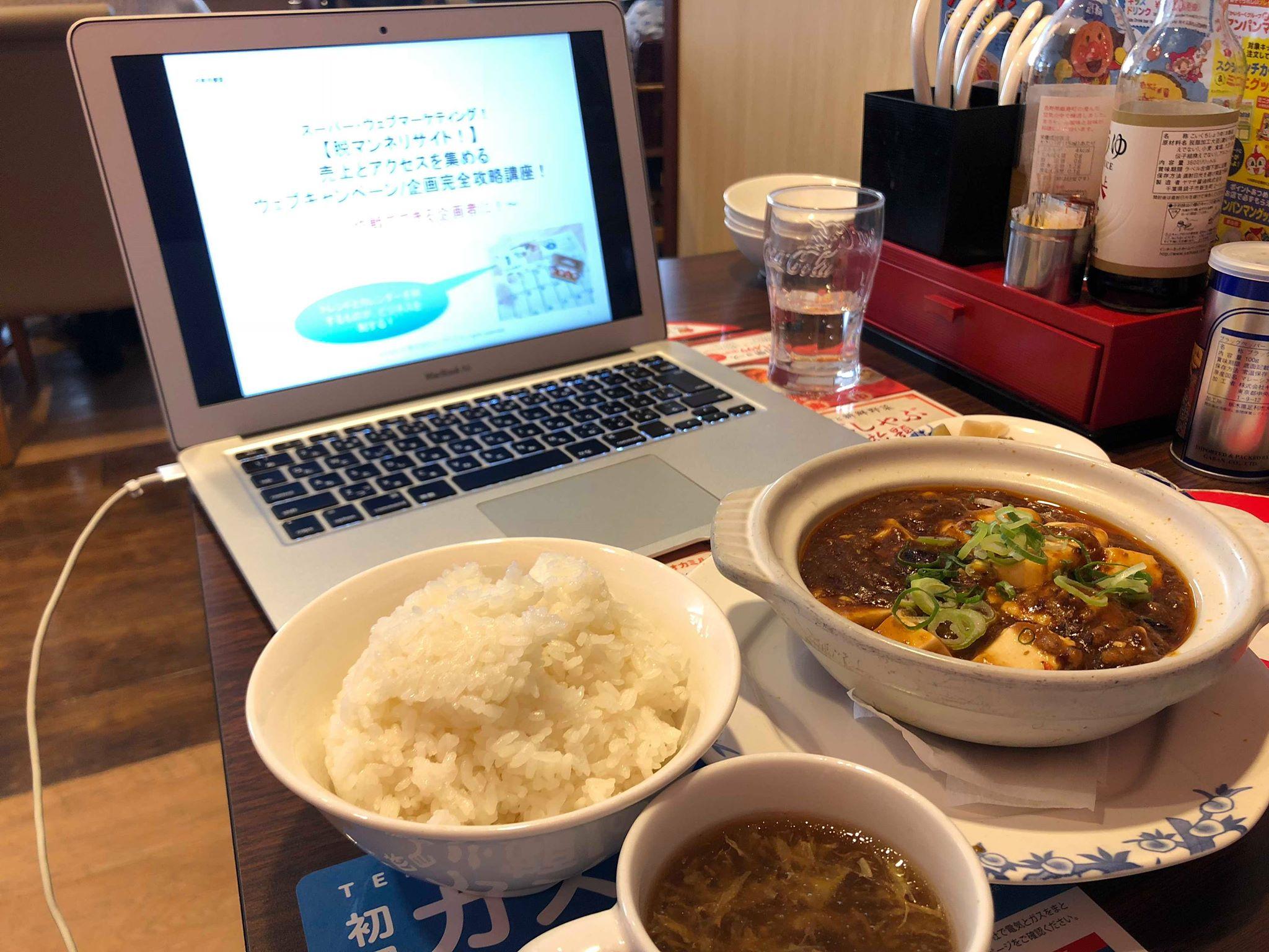 三鷹駅南口 バーミヤン 三鷹駅南口店 Wi-Fi