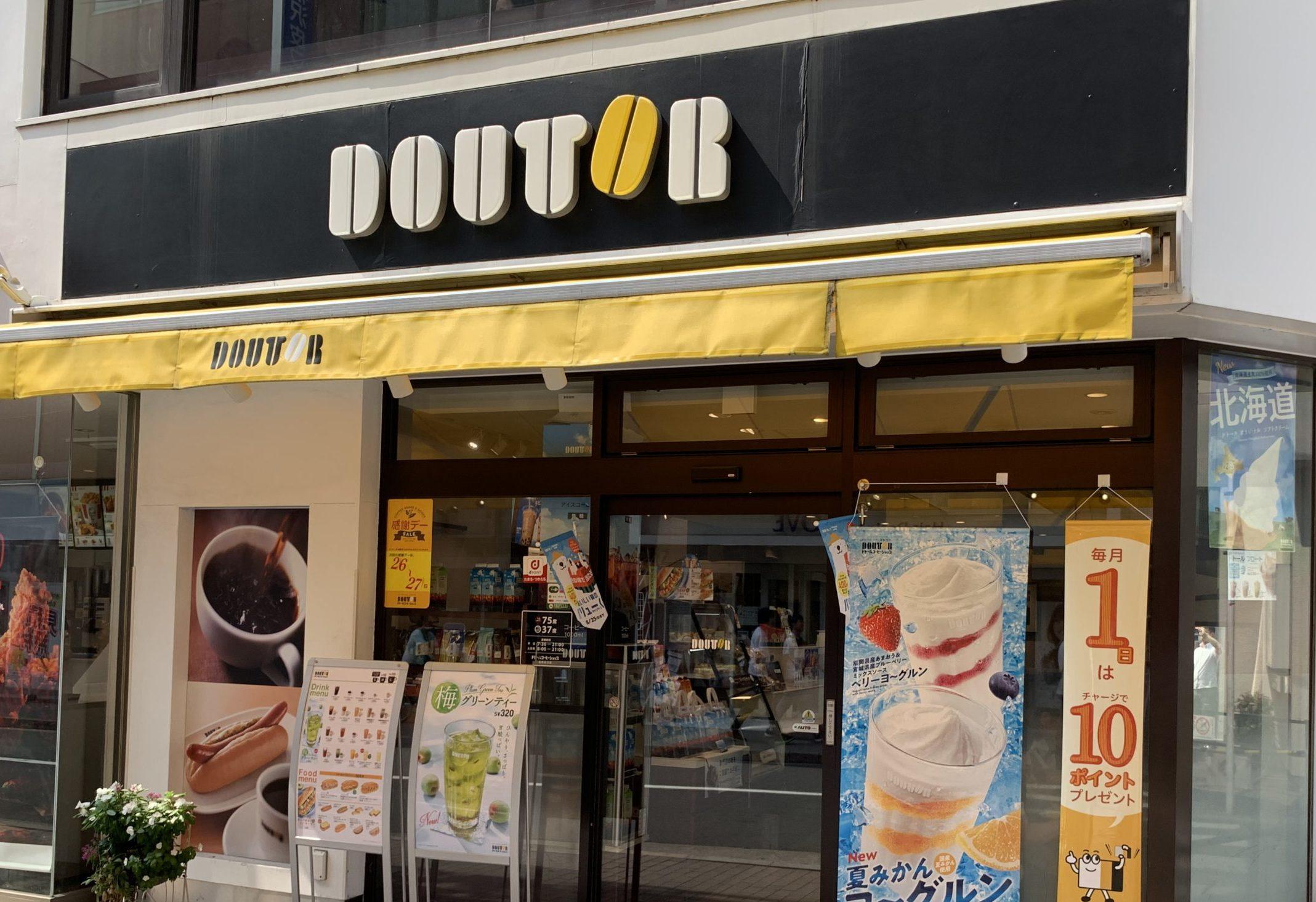 東日本橋駅B3 電源カフェ ドトールコーヒーショップ 東日本橋店 Wi-Fi