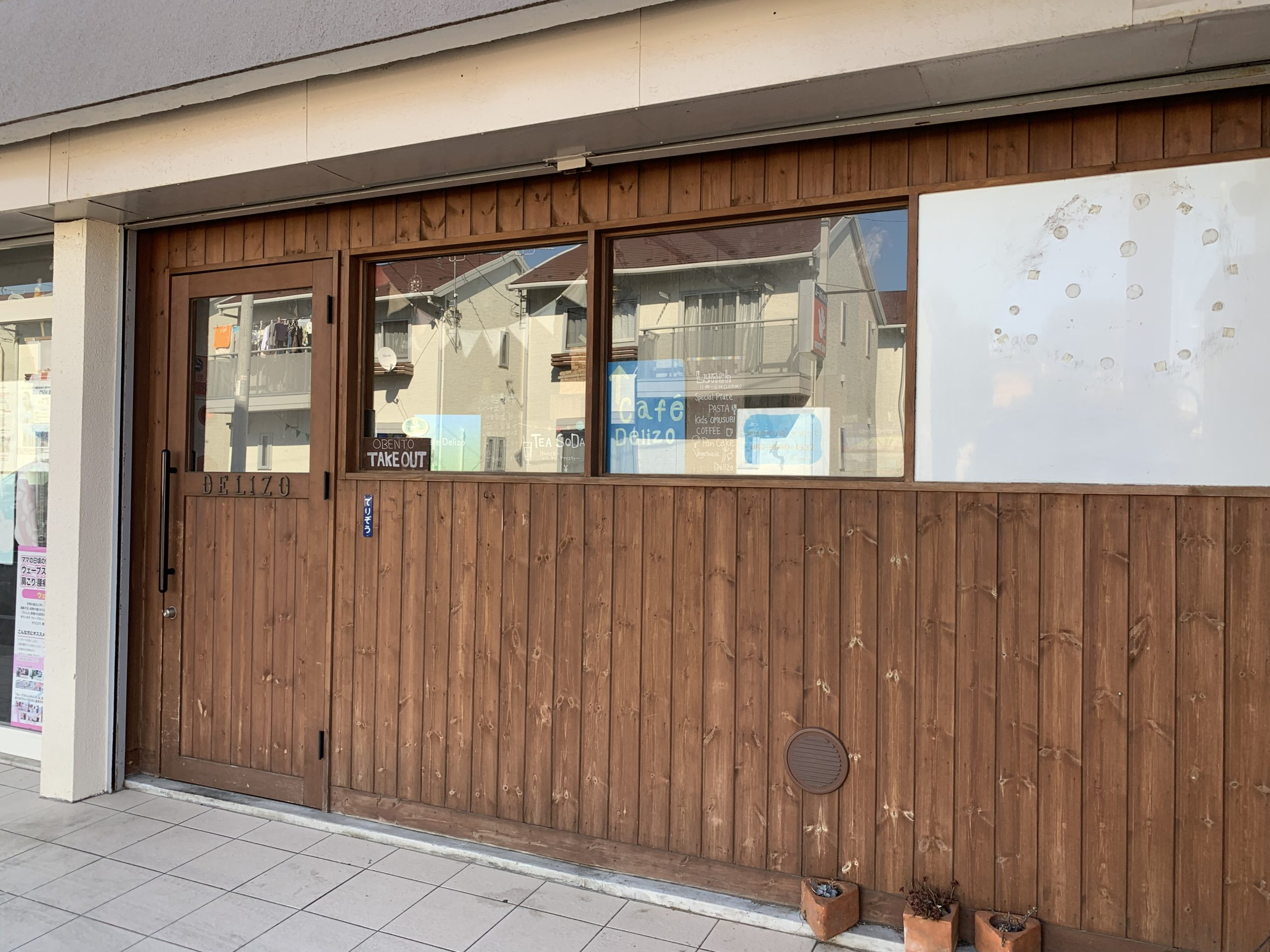 高根木戸駅東口 電源カフェ Cafe Delizo(カフェデリゾー)