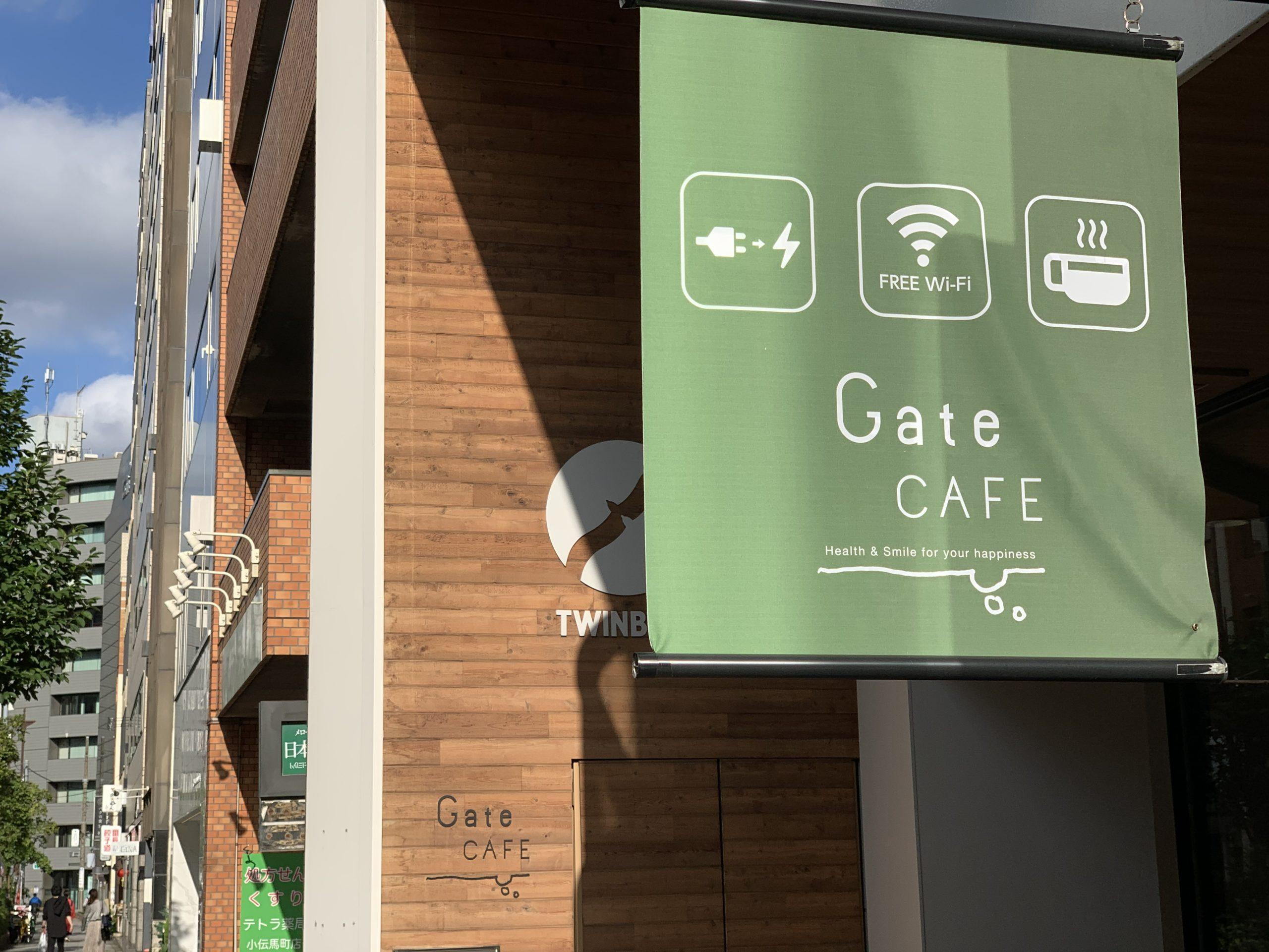 小伝馬町駅1番出口 リモート・テレワークカフェスペース  GateCAFE Wi-Fi