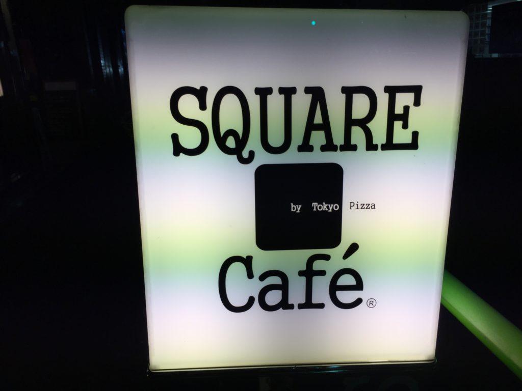 馬喰町駅C1 電源カフェ SQUARE Cafe 東日本橋 本店 Wi-Fi