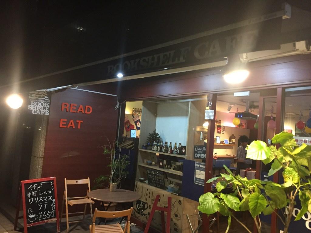 浜町駅A1 電源カフェ BOOKSHELF CAFE(ブックシェルフカフェ) Wi-Fi