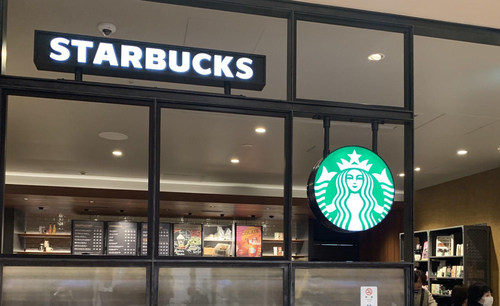 四条駅22、24番出口直結 電源カフェ スターバックスコーヒー LAQUE四条烏丸 Wi-Fi