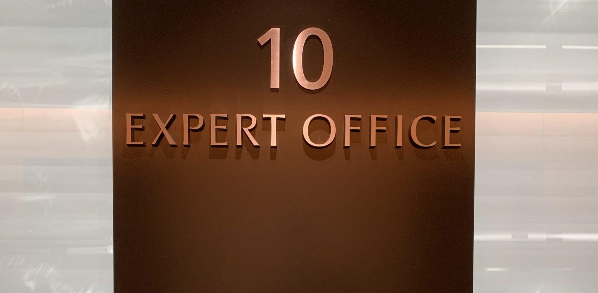 エキスパートオフィスのサービス・価格を体験して比較解説してみた