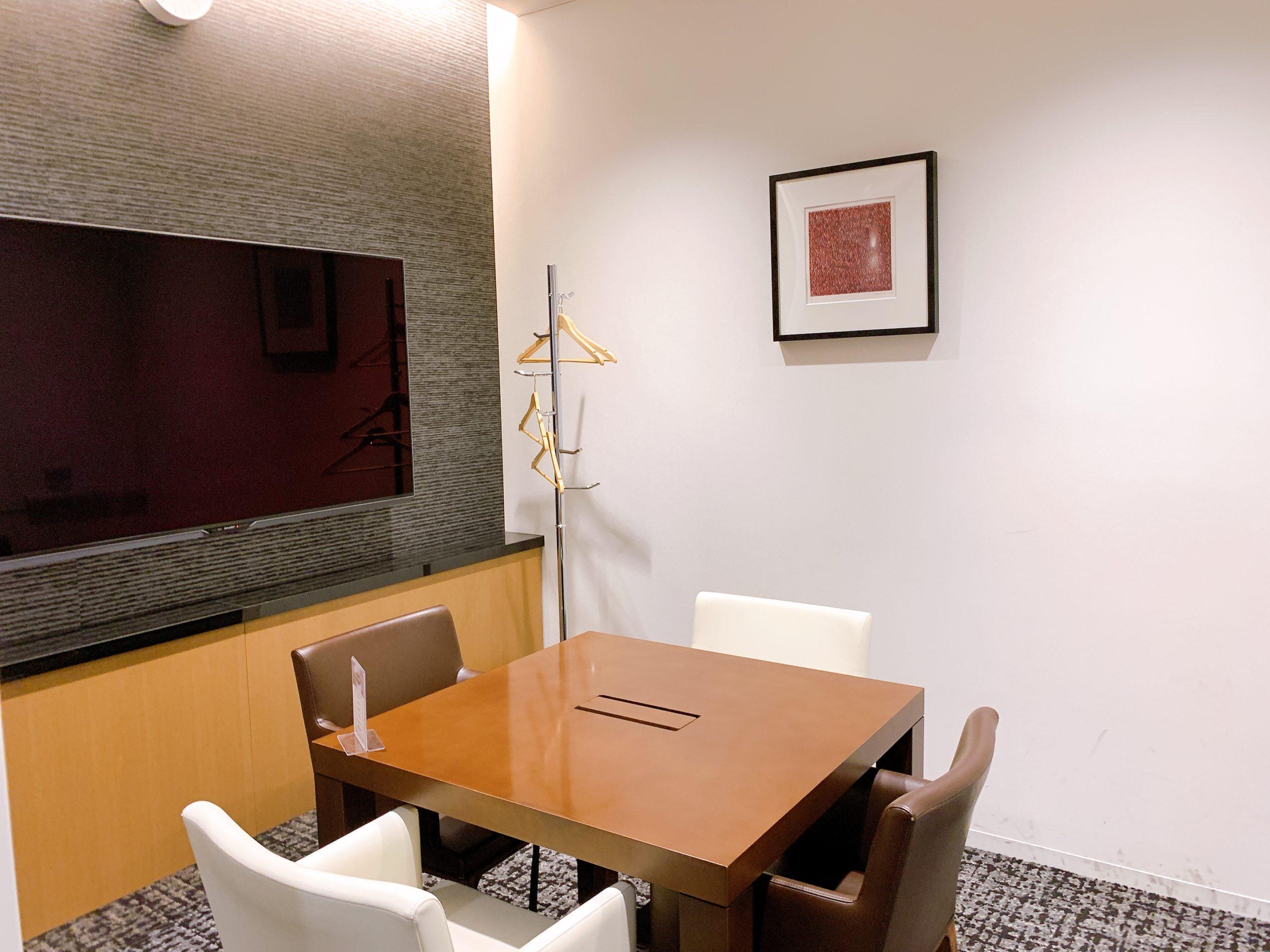 エキスパートオフィス東京 4名用会議室