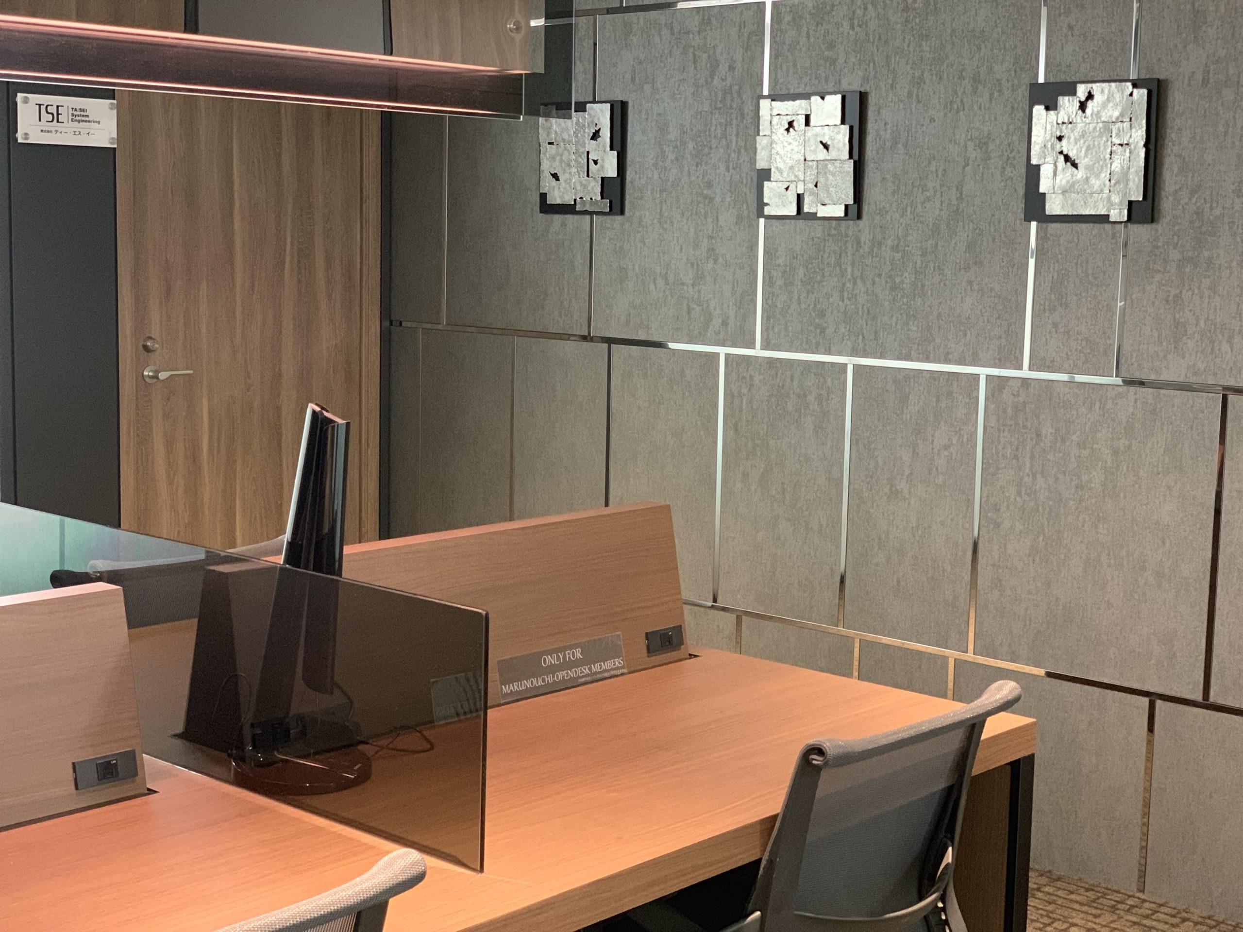 ビジネスエアポート丸の内 サービスオフィス(レンタルオフィス)