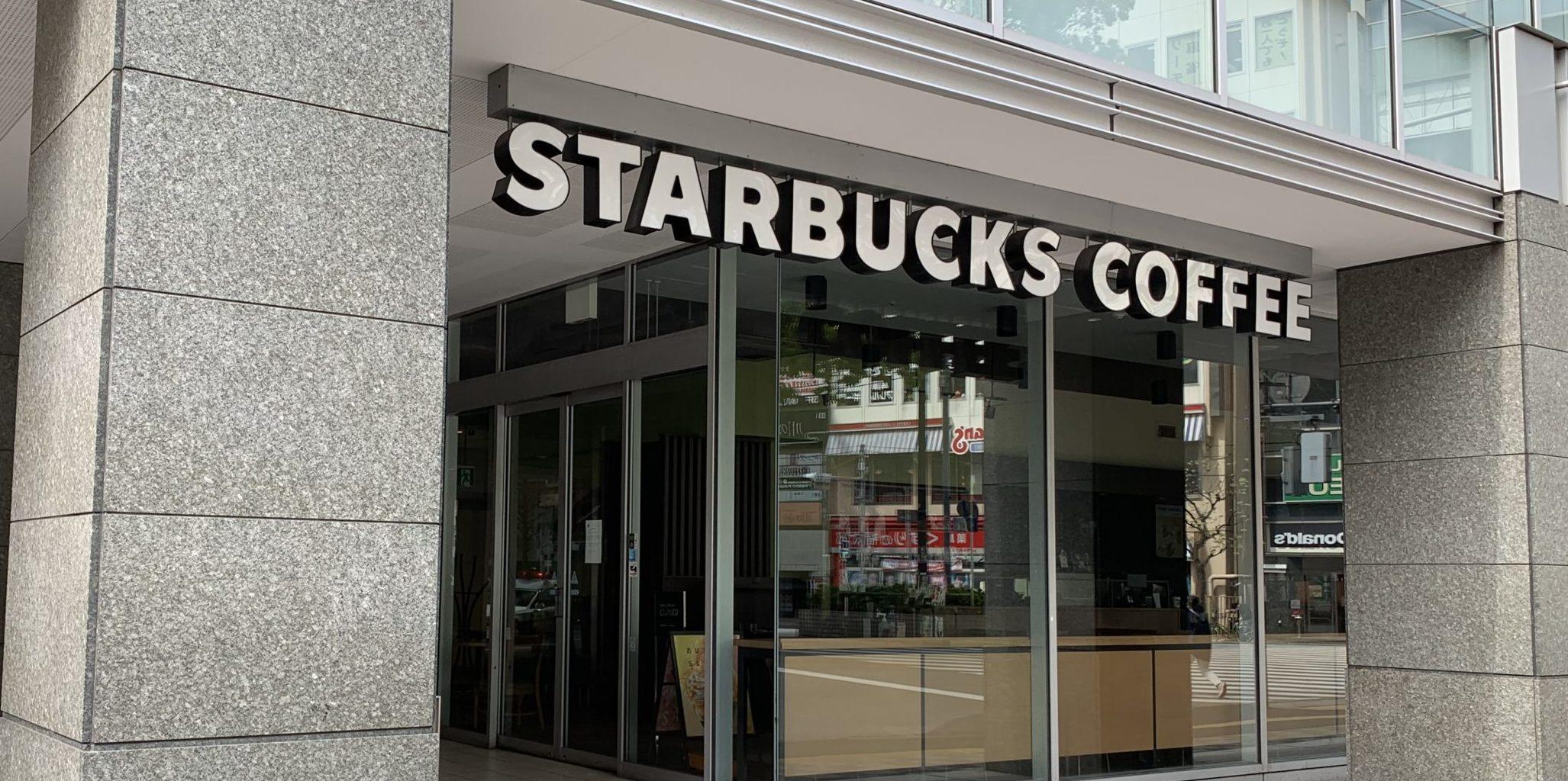 千葉中央駅 電源カフェ スターバックスコーヒー千葉中央駅店 Wi-Fi