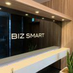 BIZ SMART(ビズスマート)のサービス・料金を体験して口コミ解説してみた