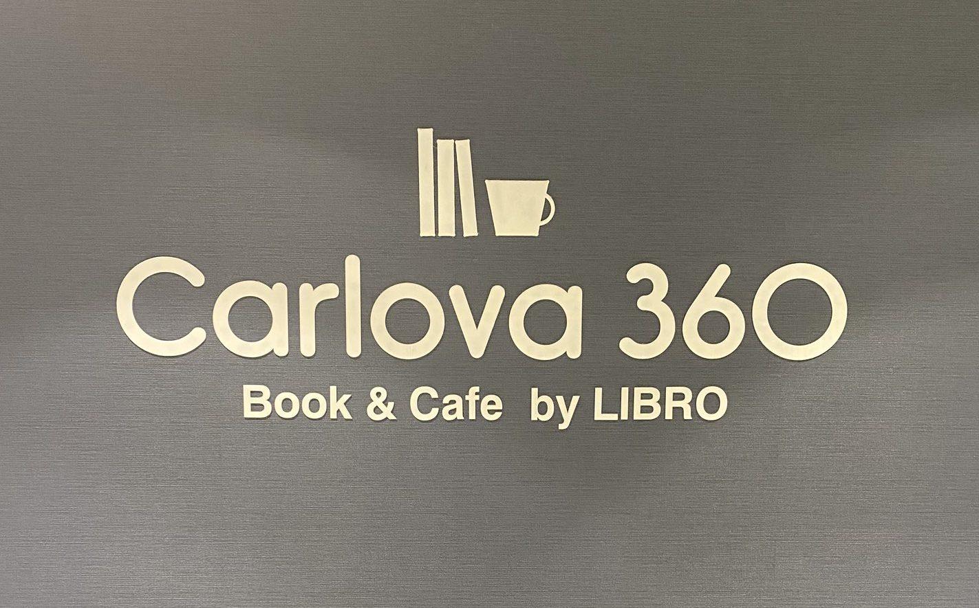 矢場駅直結 リモート・テレワークカフェスペース Carlova(カルロバ)360NAGOYA  名古屋パルコ Wi-Fi