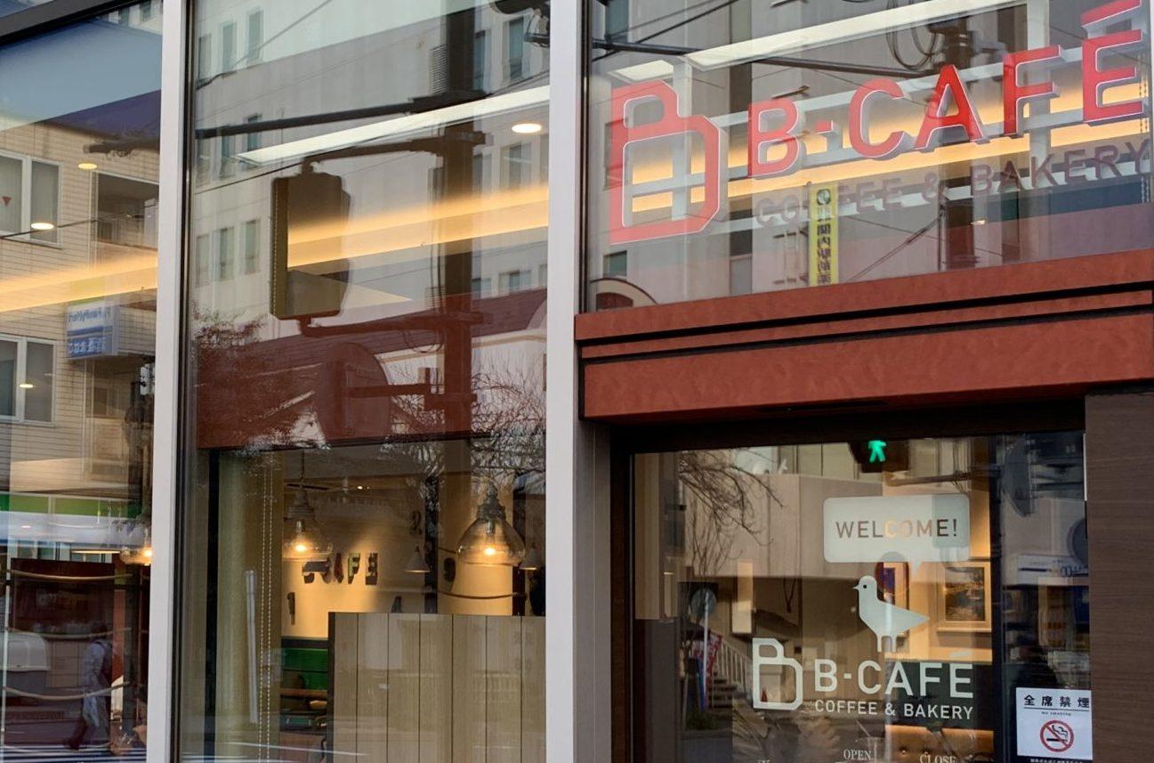 JR津田沼駅構内 リモートワークカフェスペース B-CAFE ペリエ津田沼店