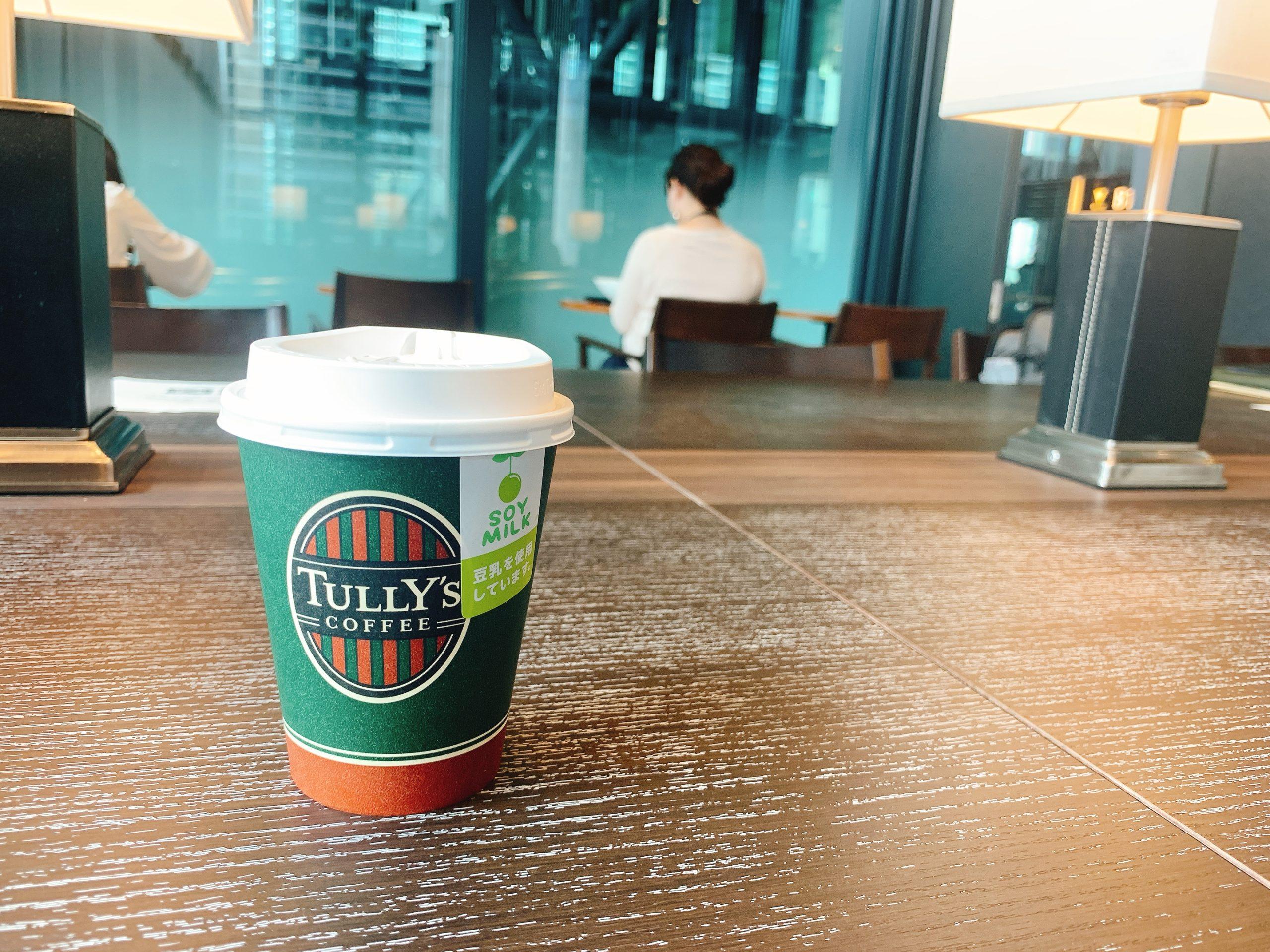 南柏駅北口 打ち合わせカフェ タリーズコーヒー 南柏店 Wi-Fi
