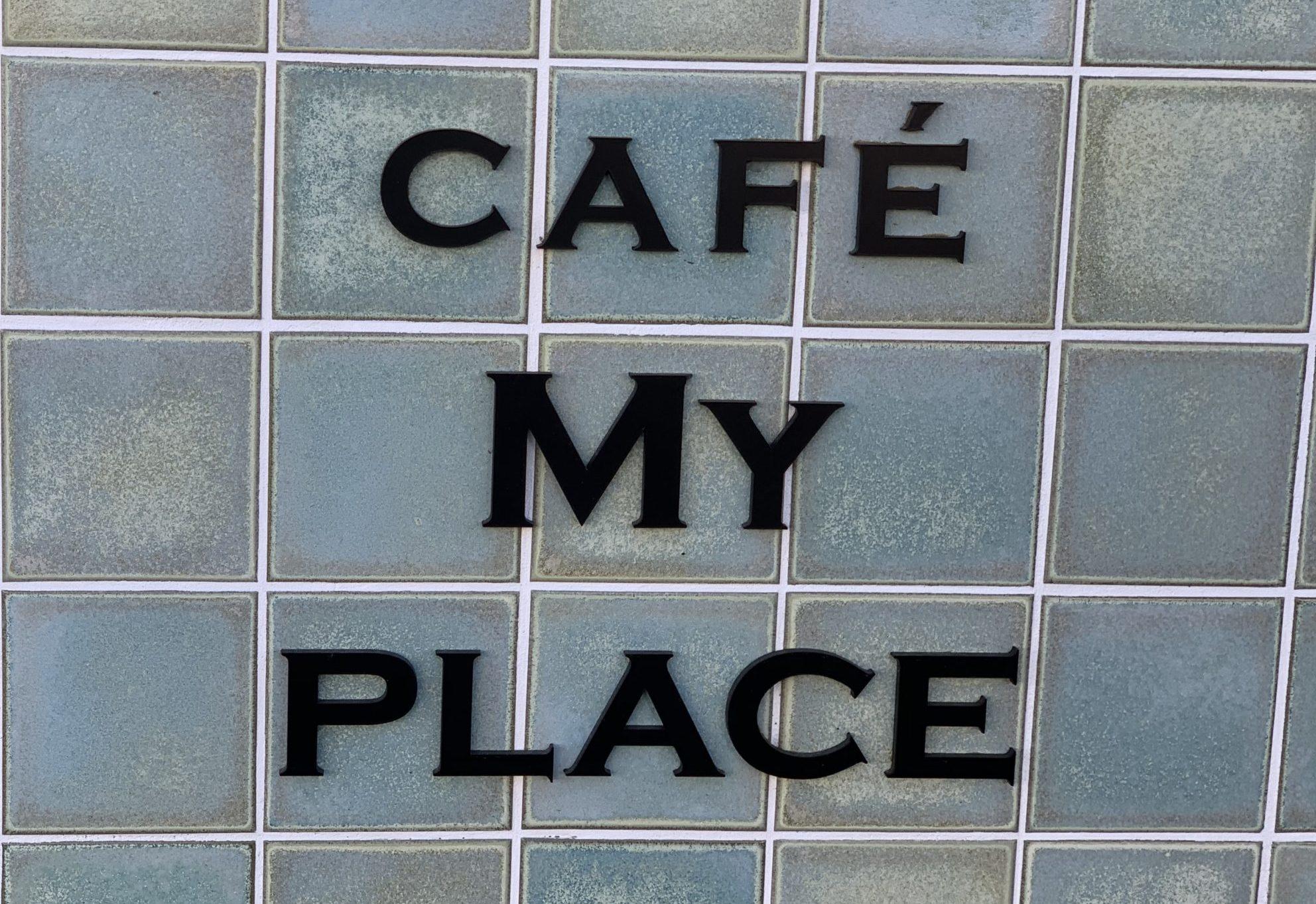 妙典駅 打ち合わせカフェ CAFE My Place
