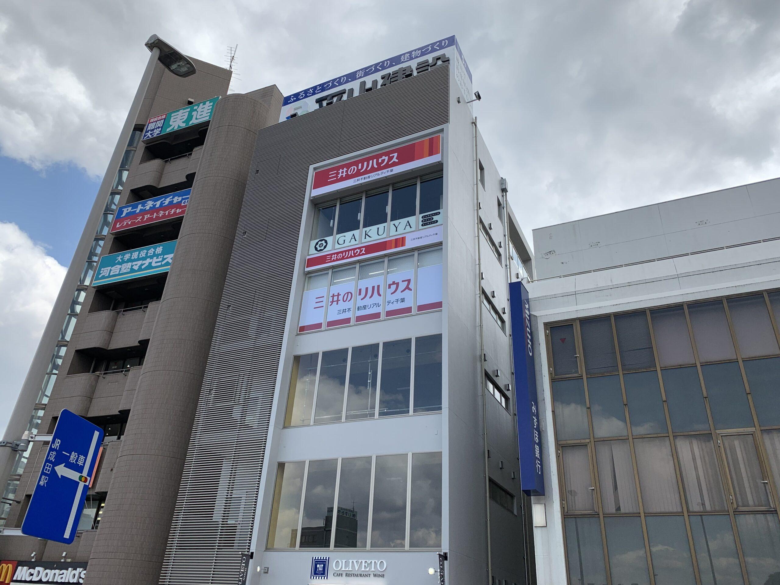 JR成田駅東口 シェアスペースGAKUYA Wi-Fi
