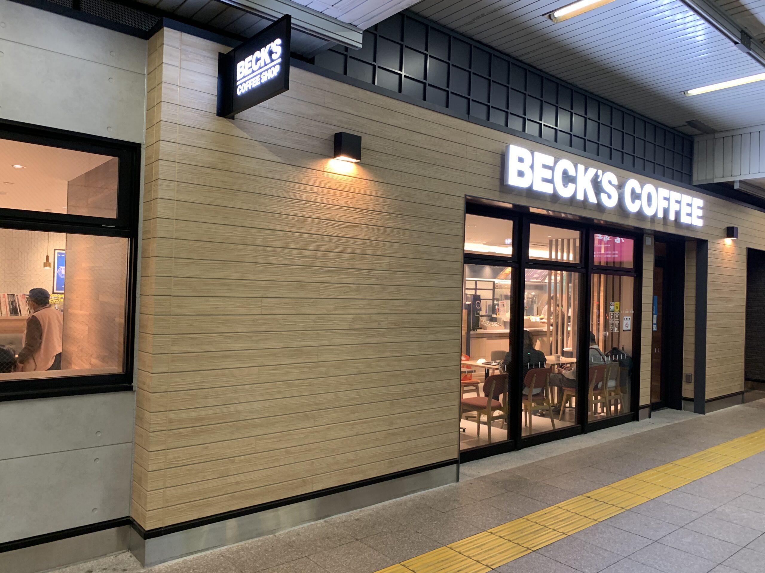両国駅西口 ベックスコーヒーショップ両国店 Wi-Fi