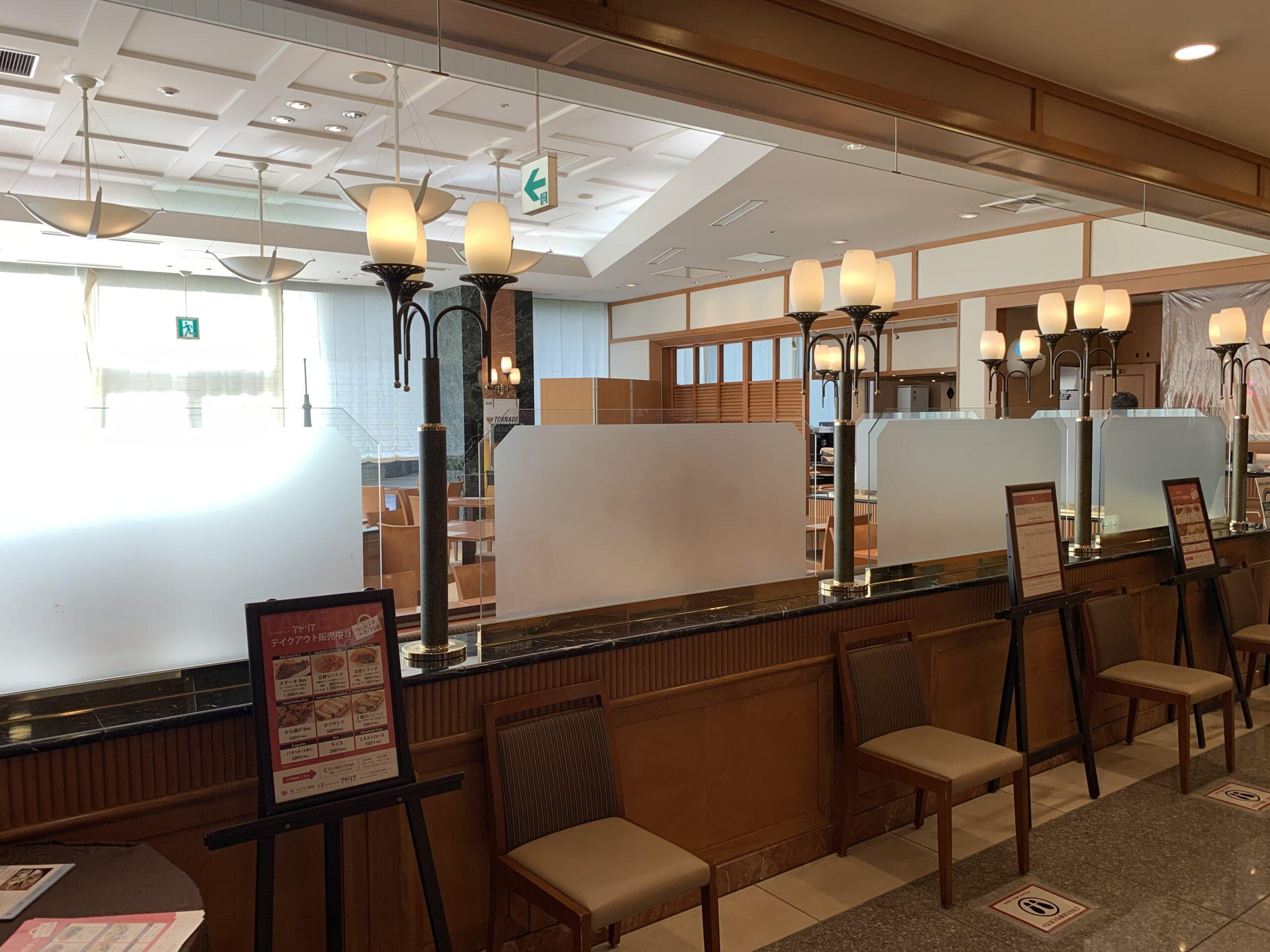 都営大江戸線両国駅A1 カフェ&ダイニング『アゼリア』 第一ホテル両国 Wi-Fi