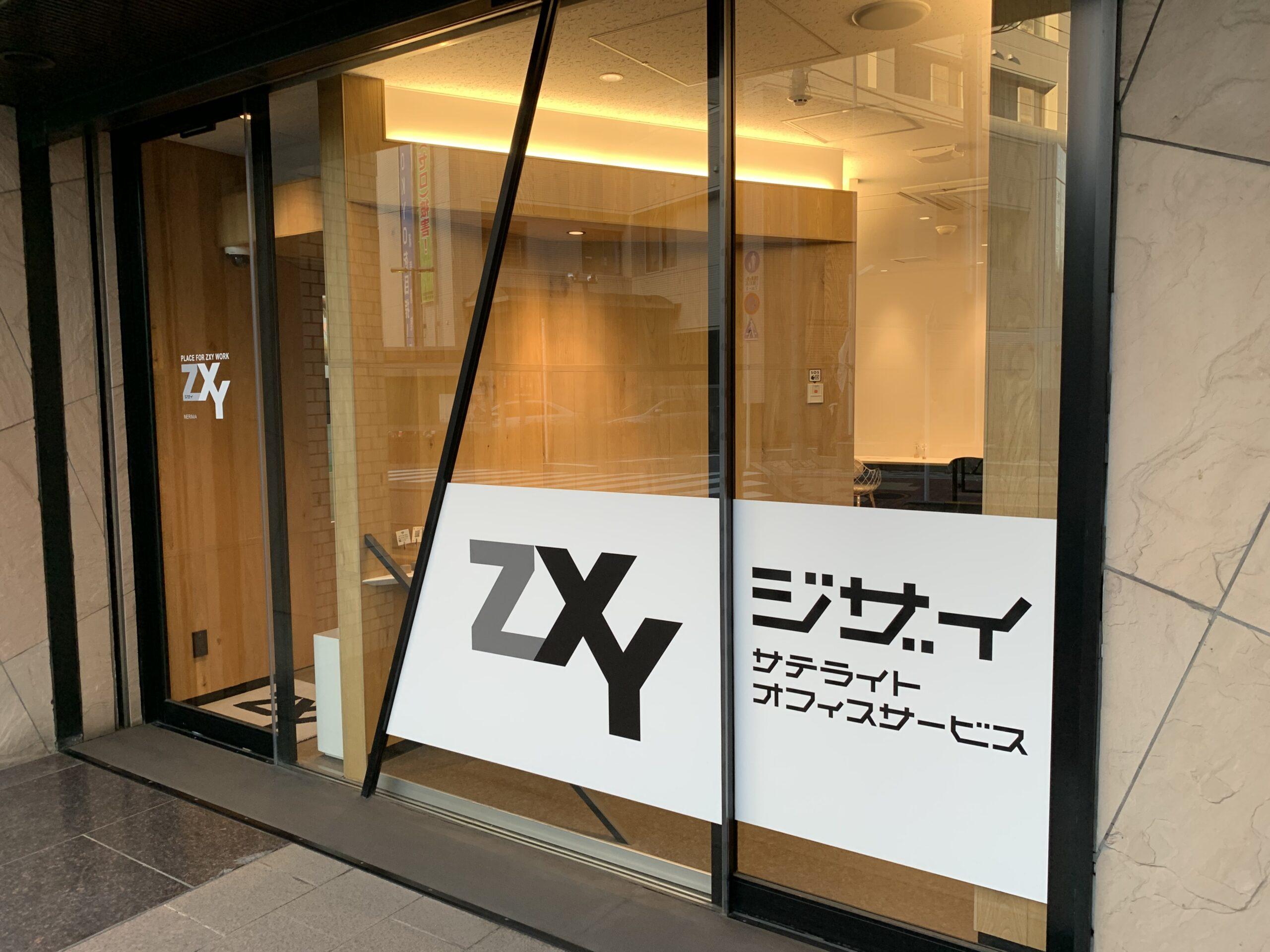 日本橋駅B9b ZXY[ジザイ]日本橋 Wi-Fi